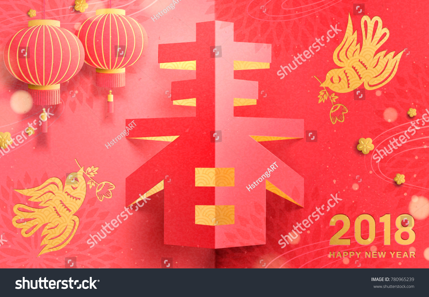 Chinese New Year Art Spring Chinese Stock Vector Royalty Free