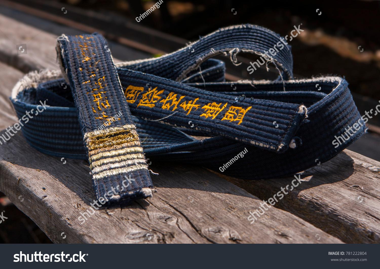 black belt of kyokushinkai karate #781222804