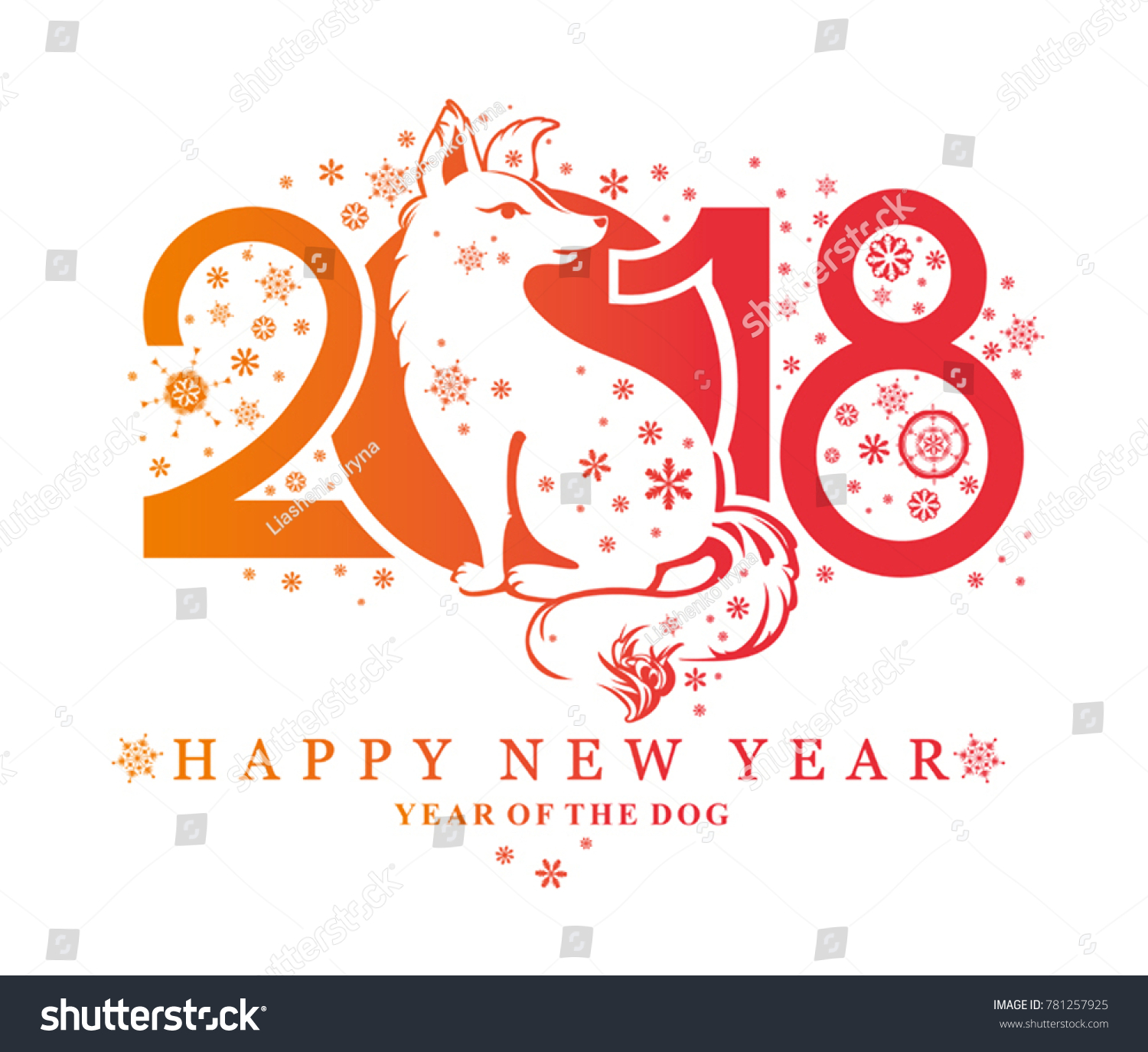 Dog 2018 Symbol On Chinese Calendar Stock Vector 781257925