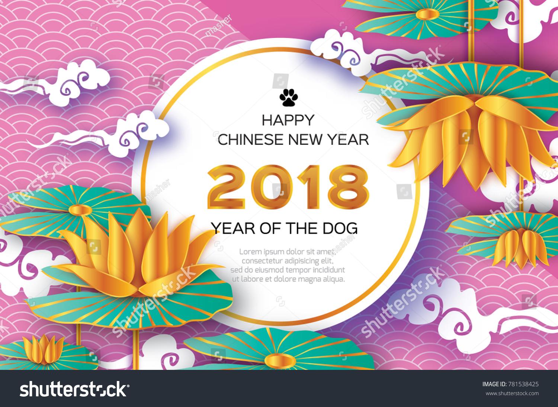 Origami gold waterlily lotus flower happy stock vector royalty free origami gold waterlily or lotus flower happy chinese new year 2018 greeting card year izmirmasajfo