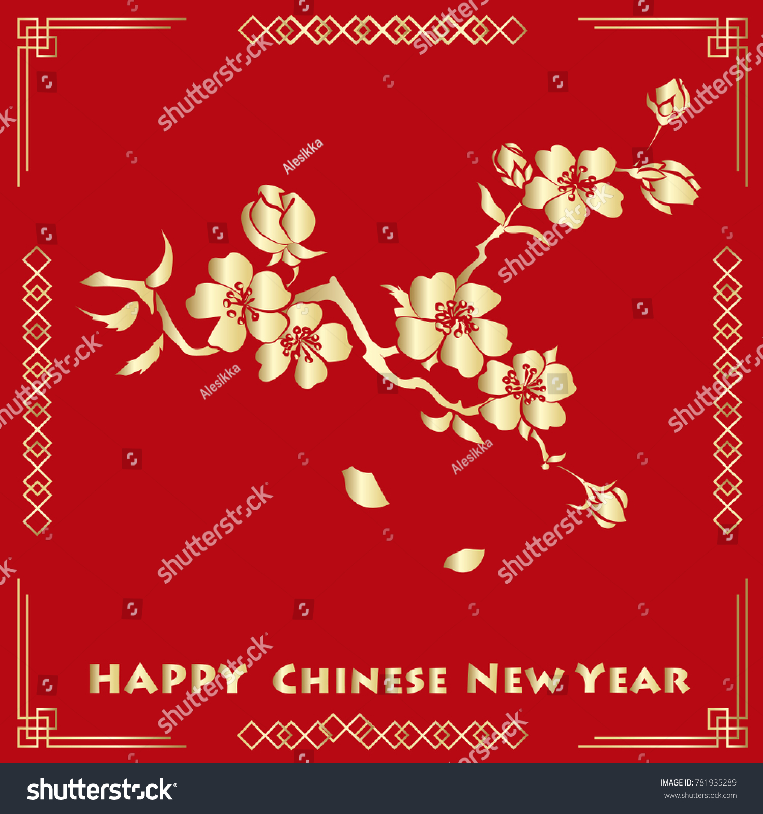 Happy New Chinese Year Card Blossom Stock Vector Royalty Free