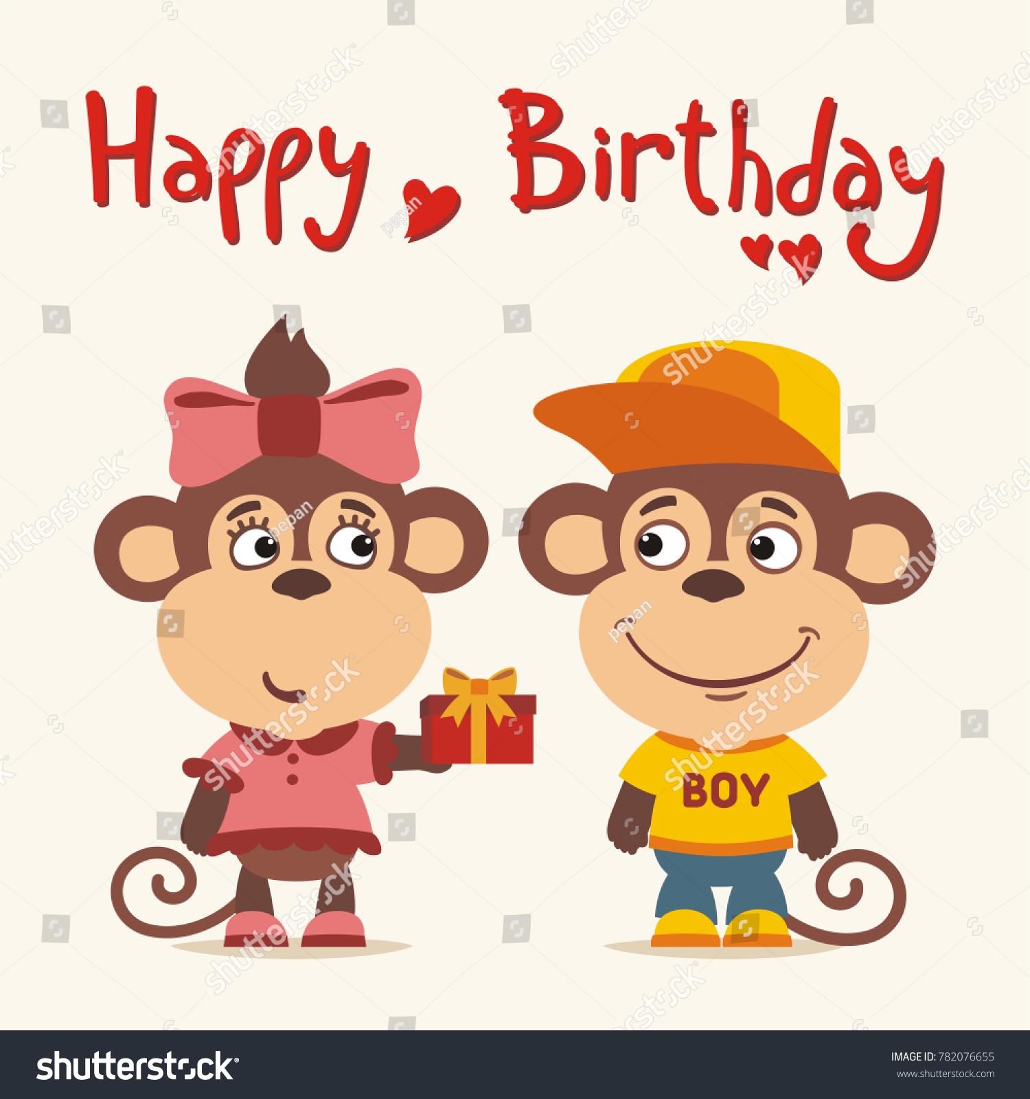 Happy birthday to you обезьяны открытка 86