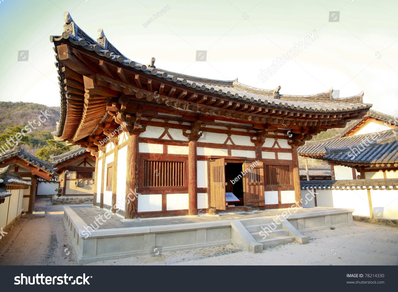 Traditional korean house south korea stock photo 78214330 for Houses in south korea
