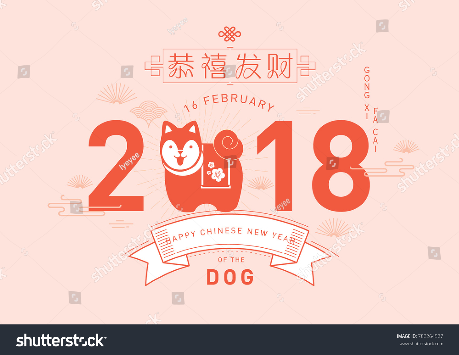 chinese new year of the dog 2018 greetings template vectorillustration with chinese words that