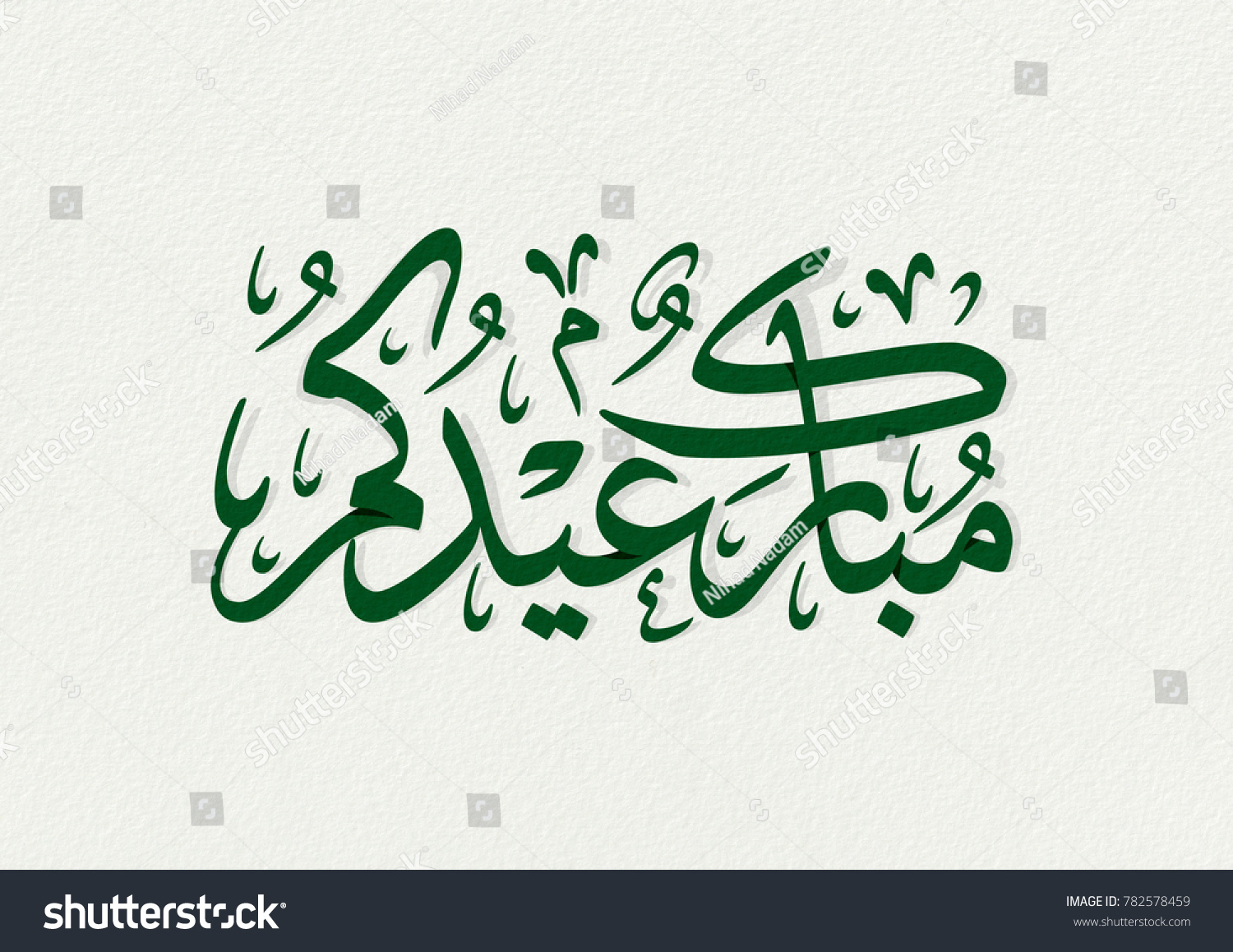 Blessed eid greeting cards arabic calligraphy stock illustration blessed eid greeting cards arabic calligraphy kristyandbryce Image collections