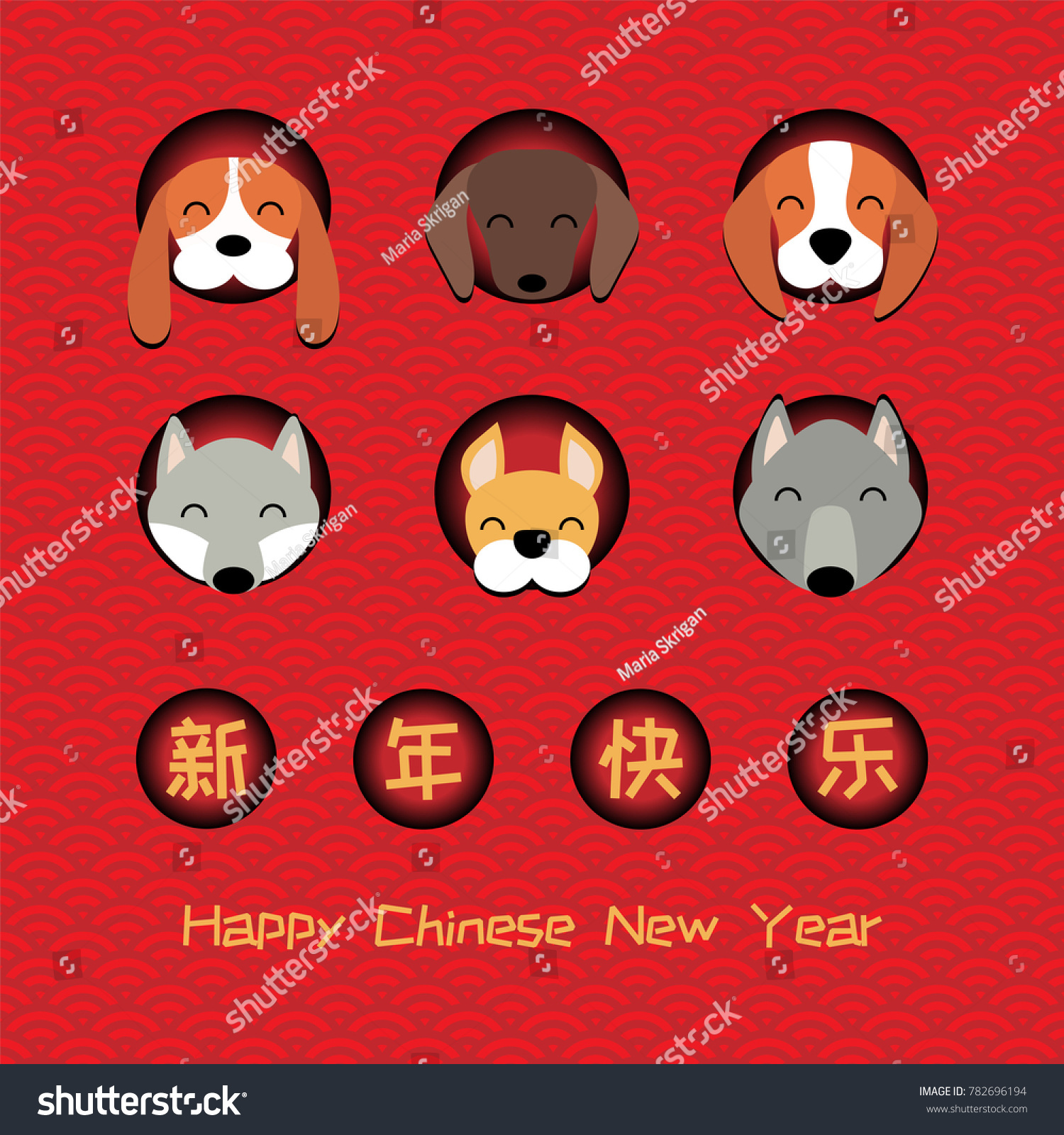 2018 chinese new year greeting card stock vector 782696194 2018 chinese new year greeting card banner with cute funny cartoon dogs typography kristyandbryce Gallery
