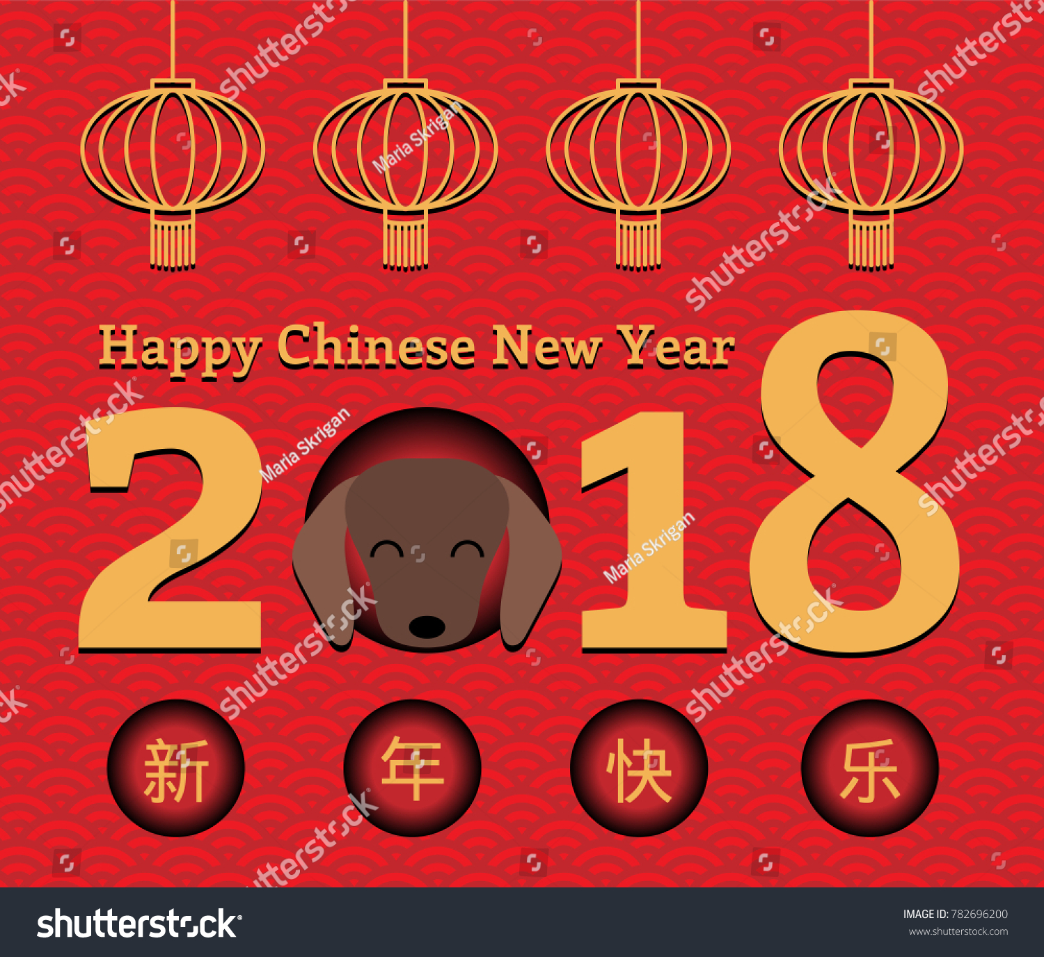 2018 chinese new year greeting card stock vector 782696200 2018 chinese new year greeting card banner with cute funny cartoon dog numbers kristyandbryce Gallery