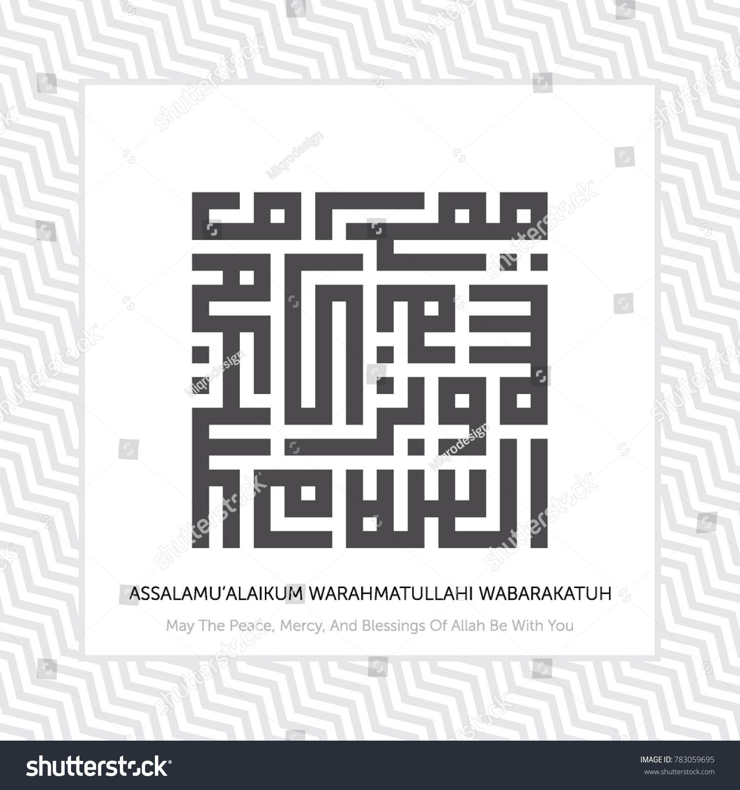 Kaligrafi Assalamualaikum Vector