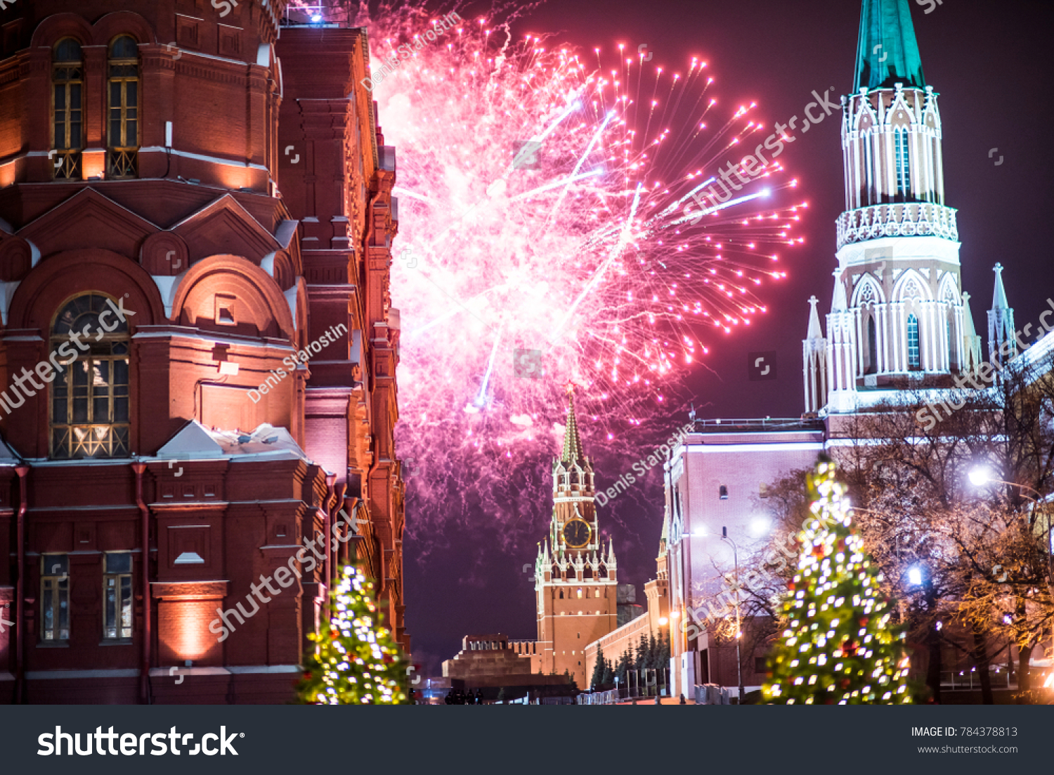 Weather for New Year in Moscow 2018 49