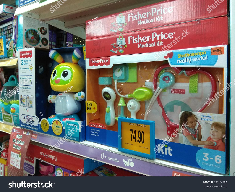 Penang malaysia nov 24 2017 fisherprice stock photo 785154283 penang malaysia nov 24 2017 fisher price brand toddlers educational toys buycottarizona
