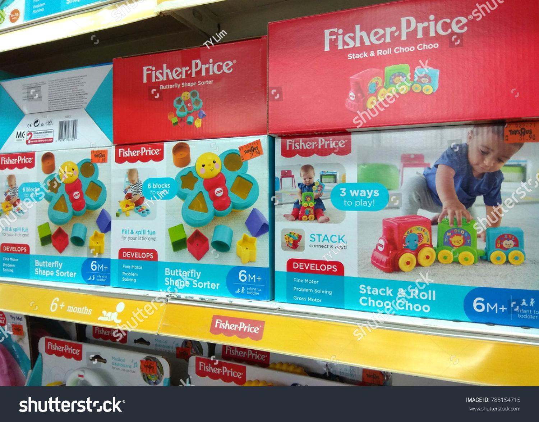 Penang malaysia nov 24 2017 fisherprice stock photo 785154715 penang malaysia nov 24 2017 fisher price brand toddlers educational toys buycottarizona