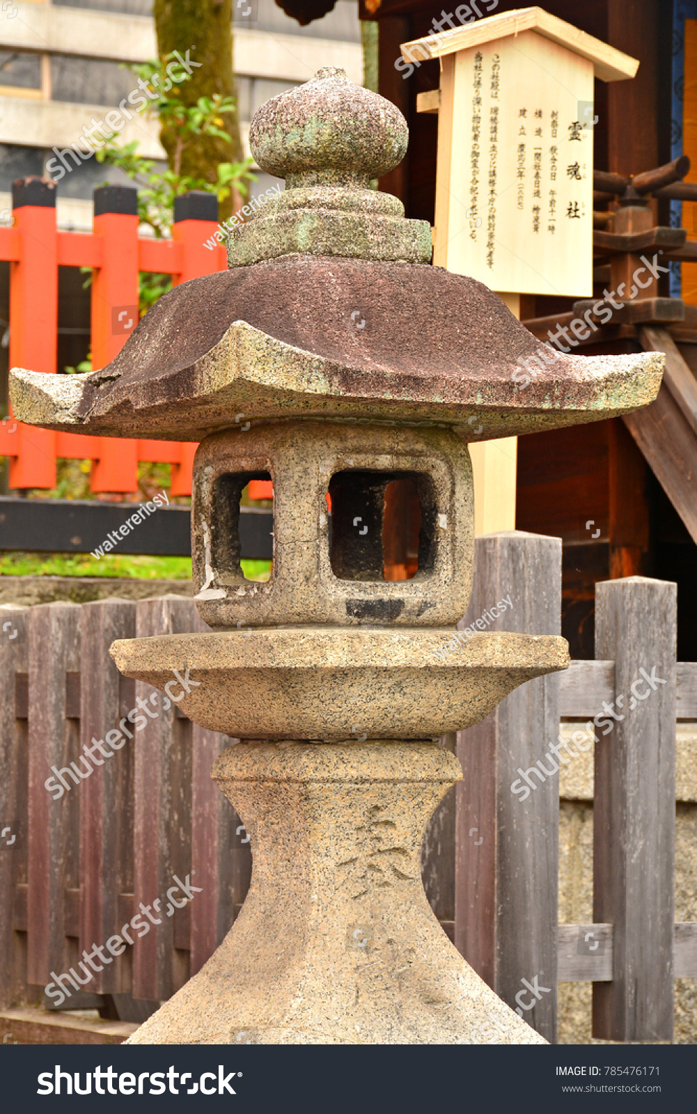 Kyoto Jp Apr 11 Fushimi Inari Stock Photo 785476171 - Shutterstock for Temple Stone Lamp  257ylc