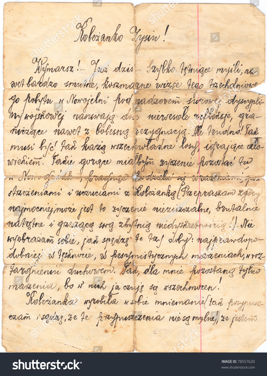fragment old handwritten letter written polish stock photo fragment of an old handwritten letter written in polish in 1933 rich stain and