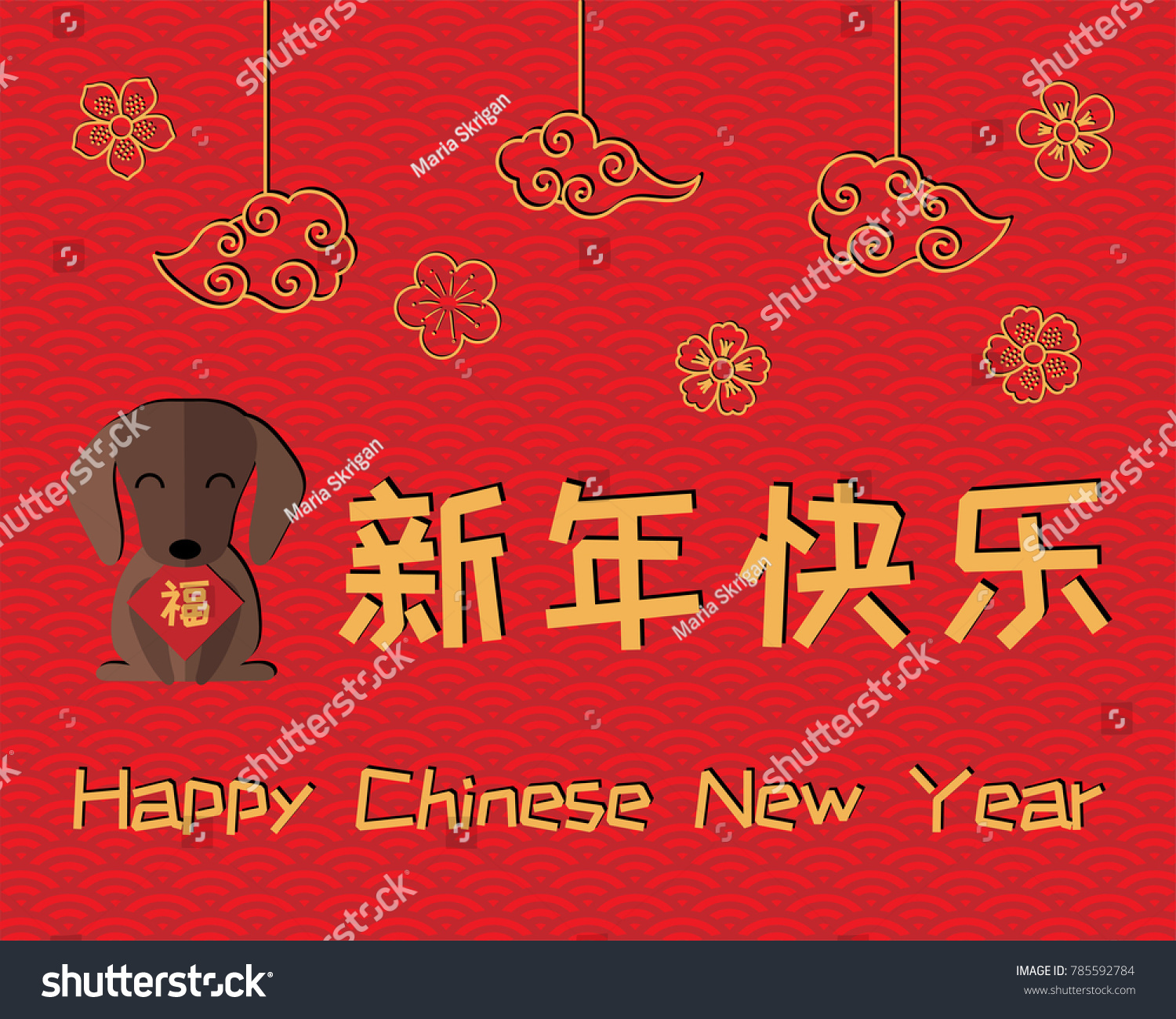 Chinese New Year Greeting Card With Tradisional Asian Patterns