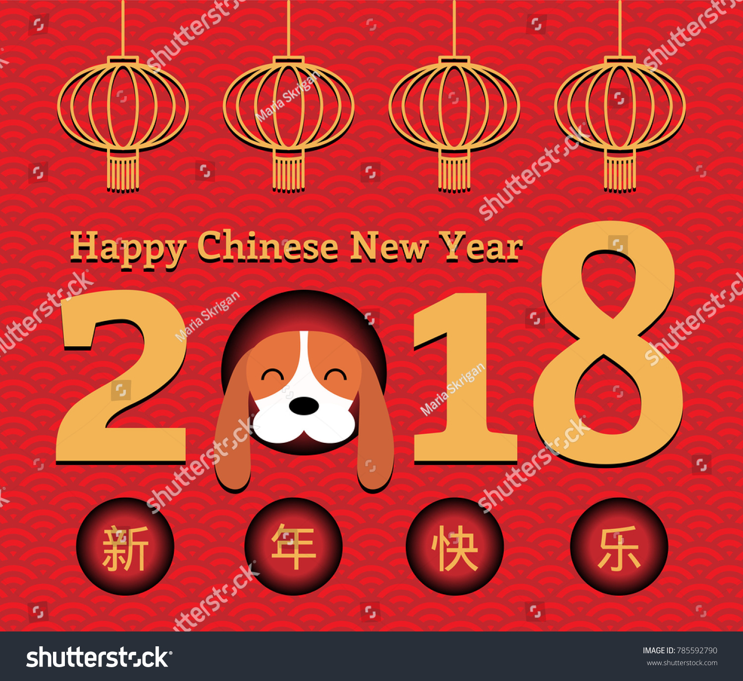 2018 chinese new year greeting card stok vektr 785592790 shutterstock 2018 chinese new year greeting card banner with cute funny cartoon dog numbers m4hsunfo