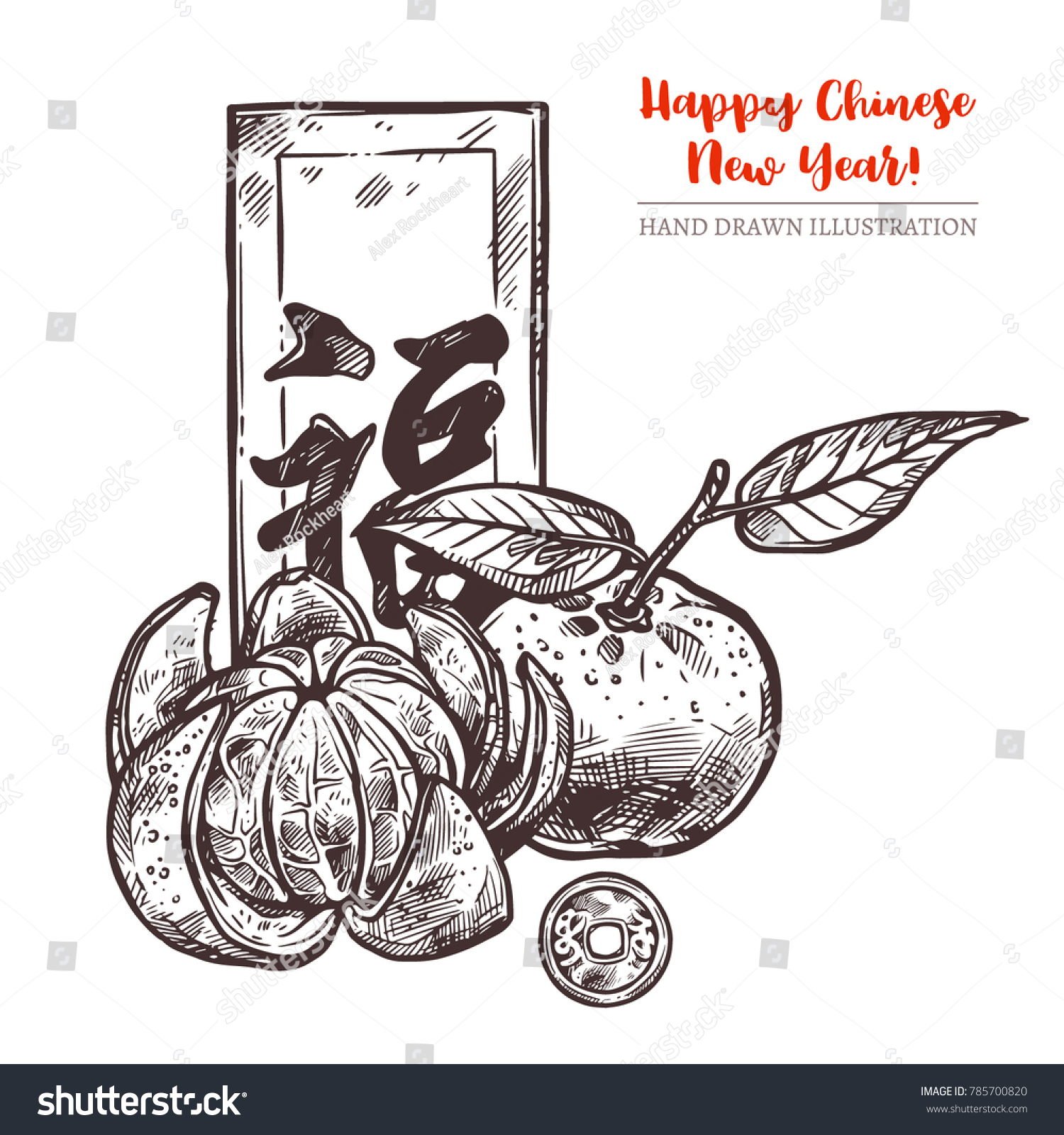 Happy Chinese Lunar New Year Sketch Greeting Card With Symbols Of Fortune Luck Wealth