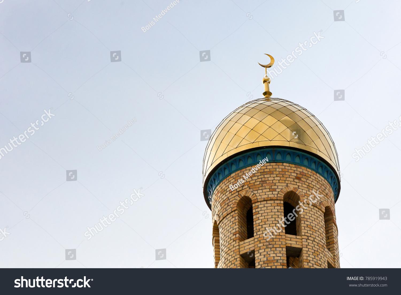 Golden Crescent Waxing Moonsymbol Islam Muslim Stock Photo Edit Now