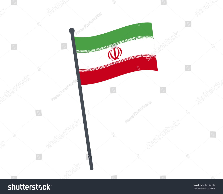 Iran flag national flag iran on stock vector 786102448 shutterstock iran flag the national flag of iran on a pole the waving flag buycottarizona Choice Image