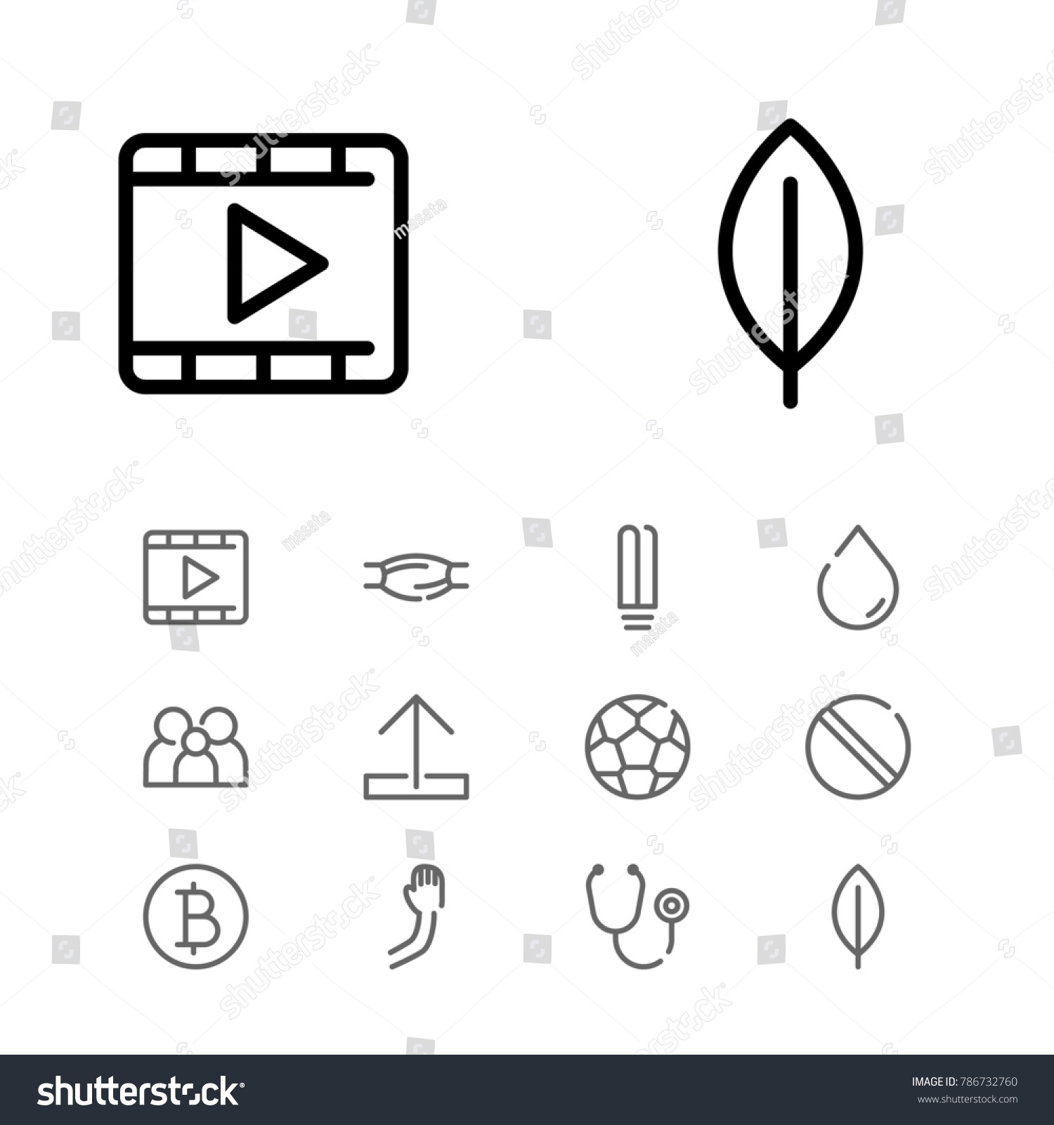 Water Drop Icon Bitcoin Family Arm Stock Illustration Royalty Free