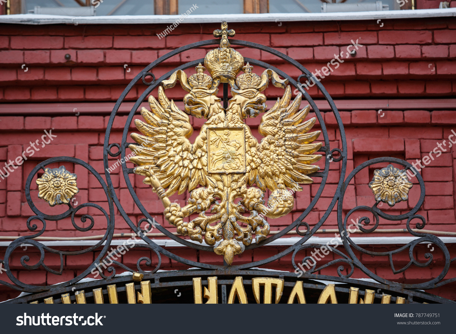 Red Square Landmarktional Symbolmost Famous Touristic Place In