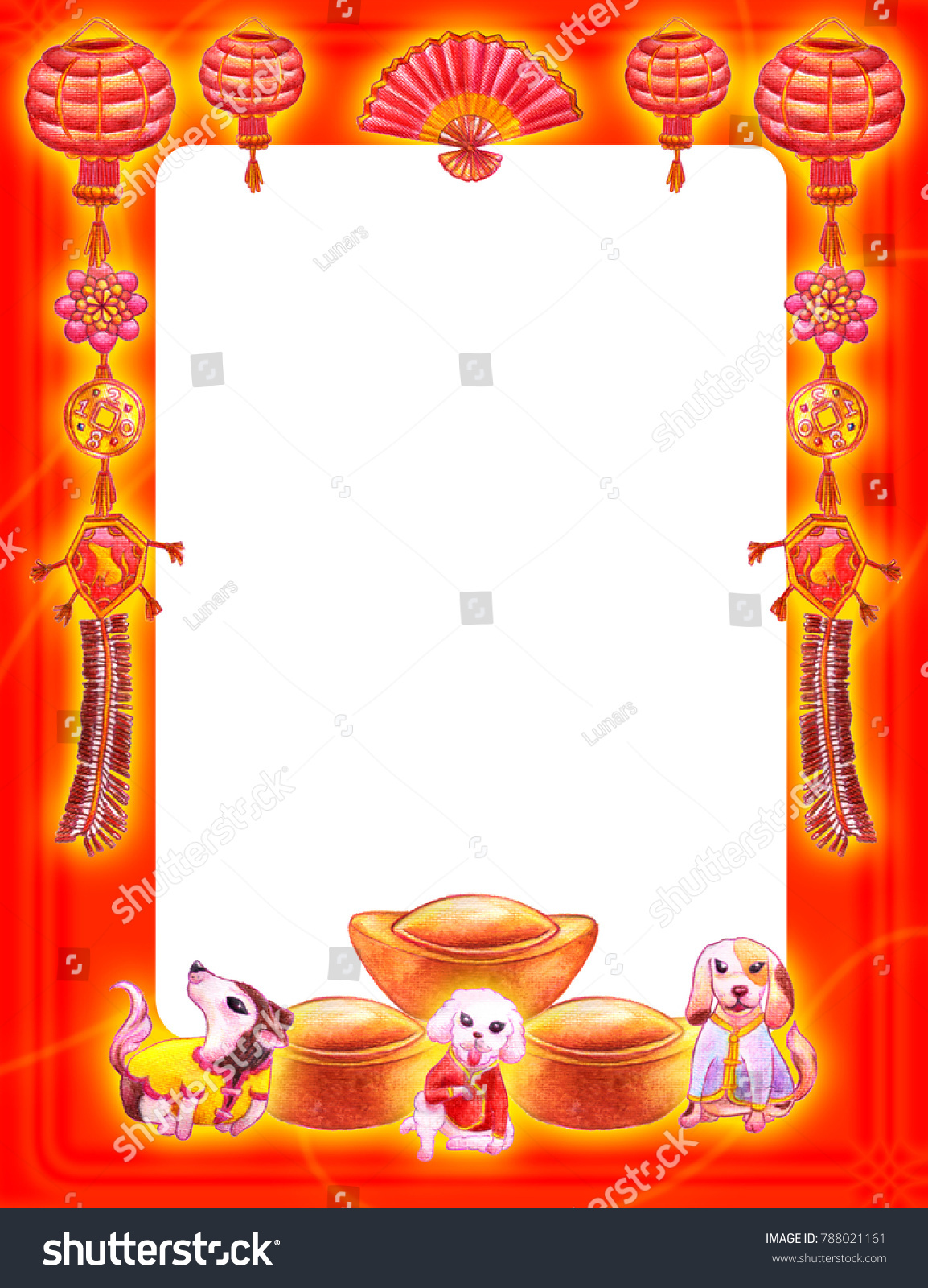 Celebration Happy Chinese New Year 2018 Stock Illustration 788021161 ...