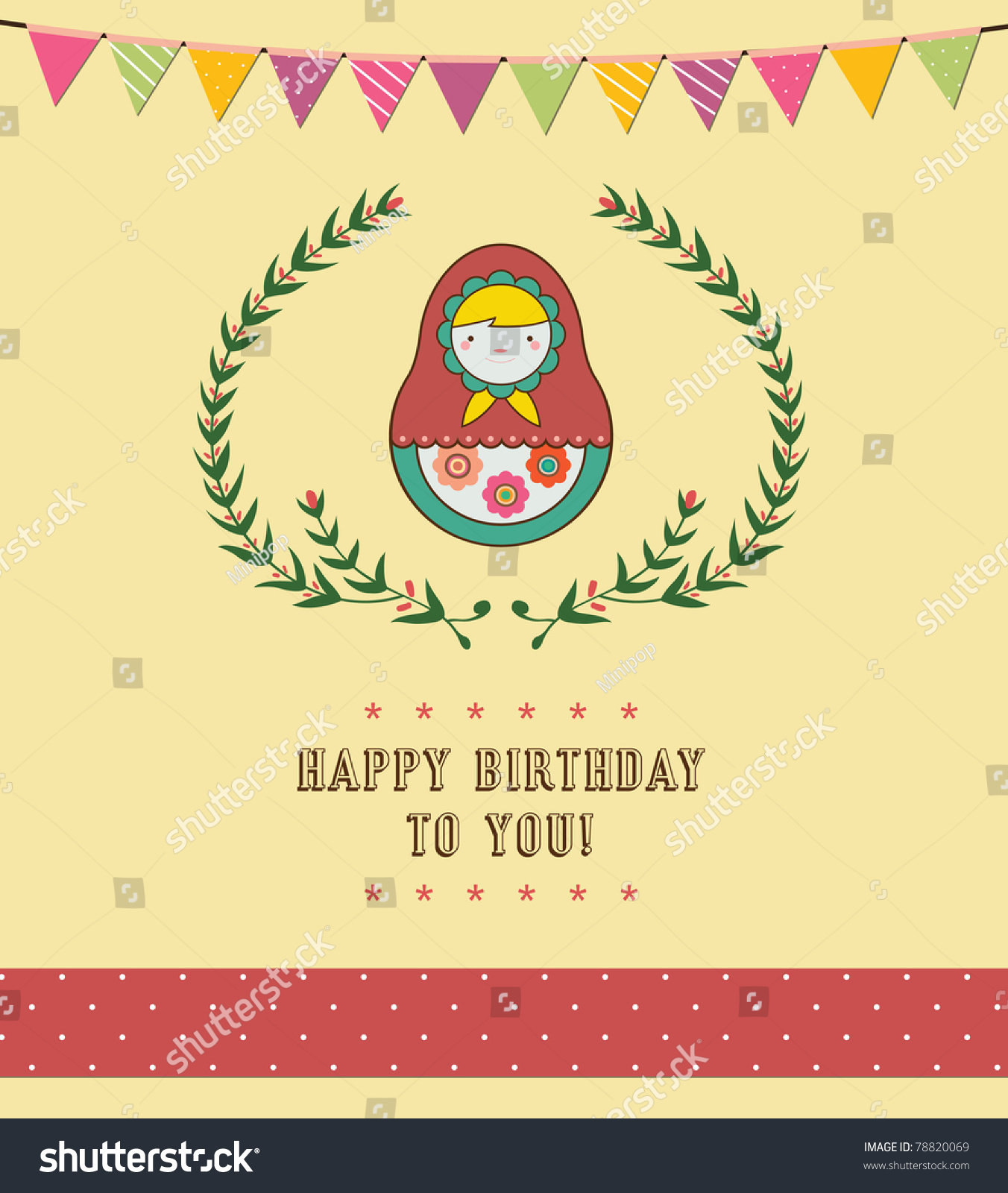 Happy Birthday Card Design Russian Doll Vector 78820069 – Russian Birthday Greetings