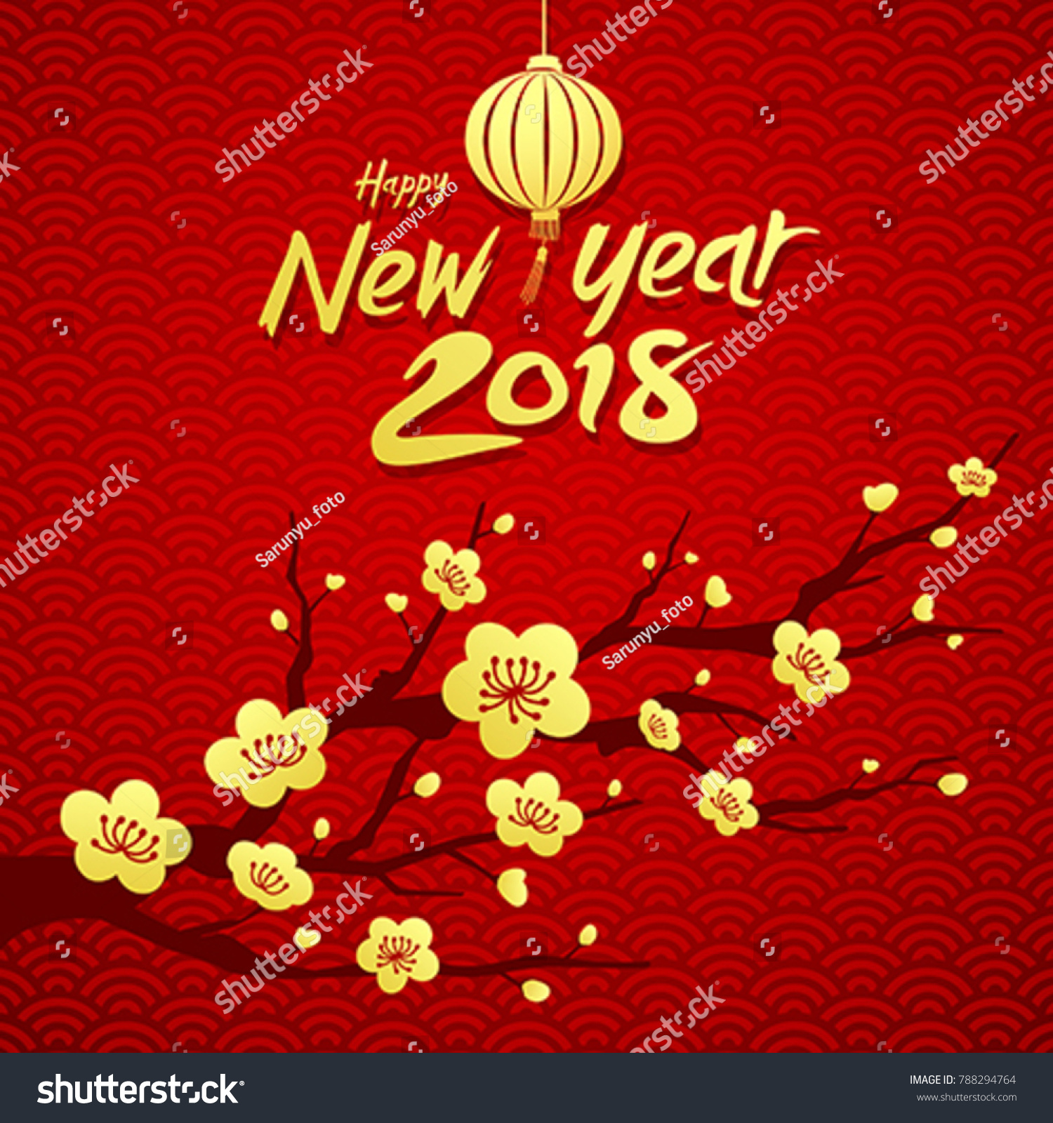 happy new year the national flower of china on red background vector illustration ez canvas