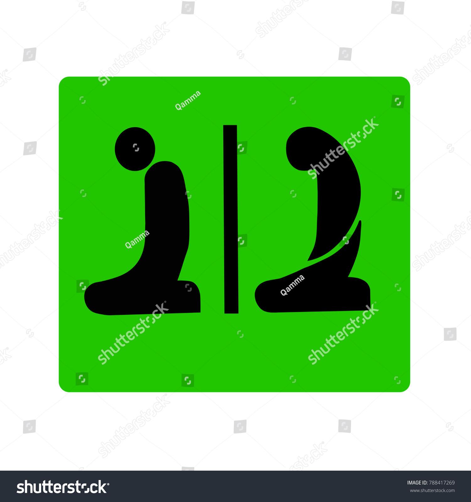 Islamic Prayer Room Area Sign Symbol Stock Vector Royalty Free
