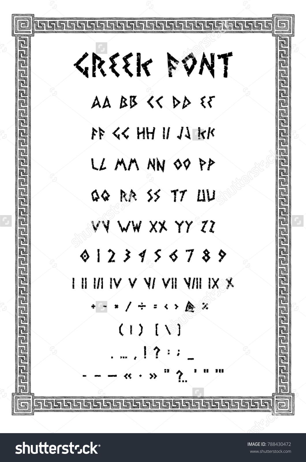 Ancient greek font meander border english stock vector 788430472 ancient greek font with meander border english alphabet punctuation marks roman and arabic biocorpaavc