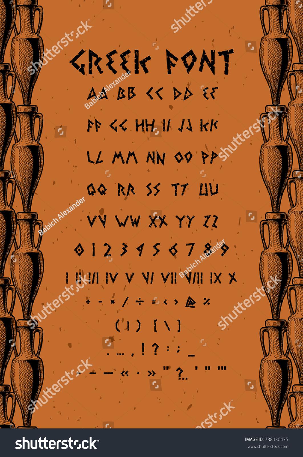 Ancient greek font ornament on clay stock vector 788430475 ancient greek font with ornament on clay tablet english alphabet punctuation marks roman biocorpaavc
