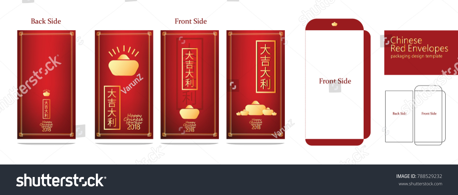 modern chinese red envelope packaging template stock vector royalty