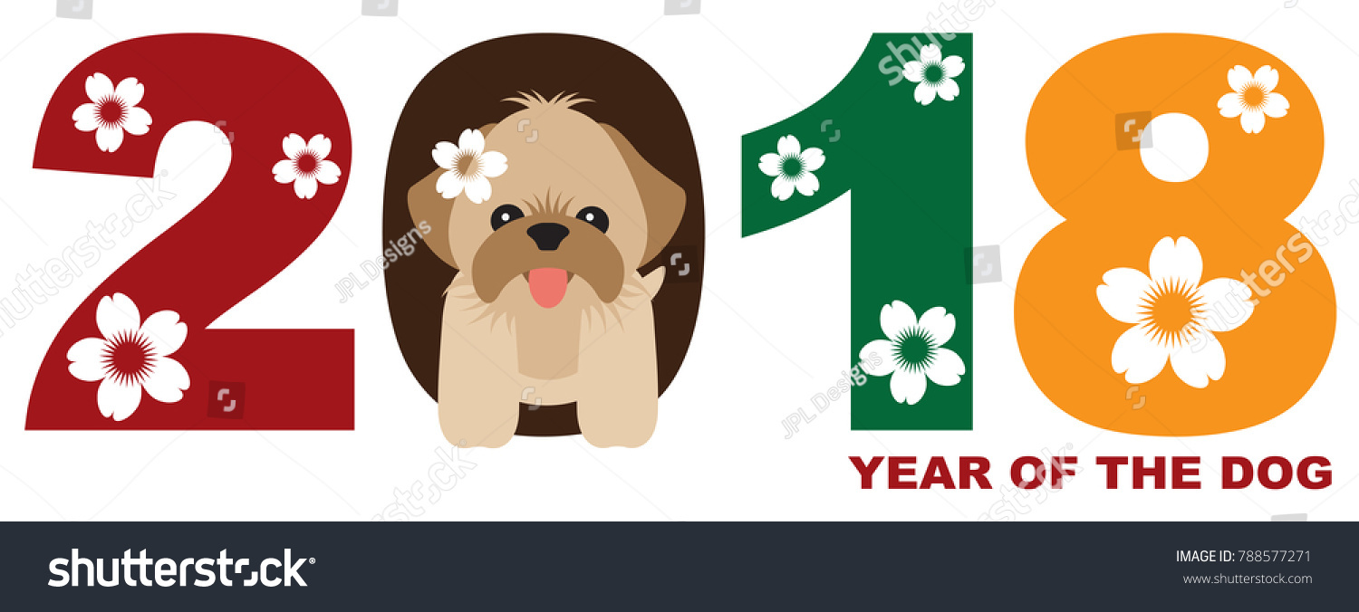 2018 Chinese Lunar New Year Dog Stock Vector 788577271 - Shutterstock