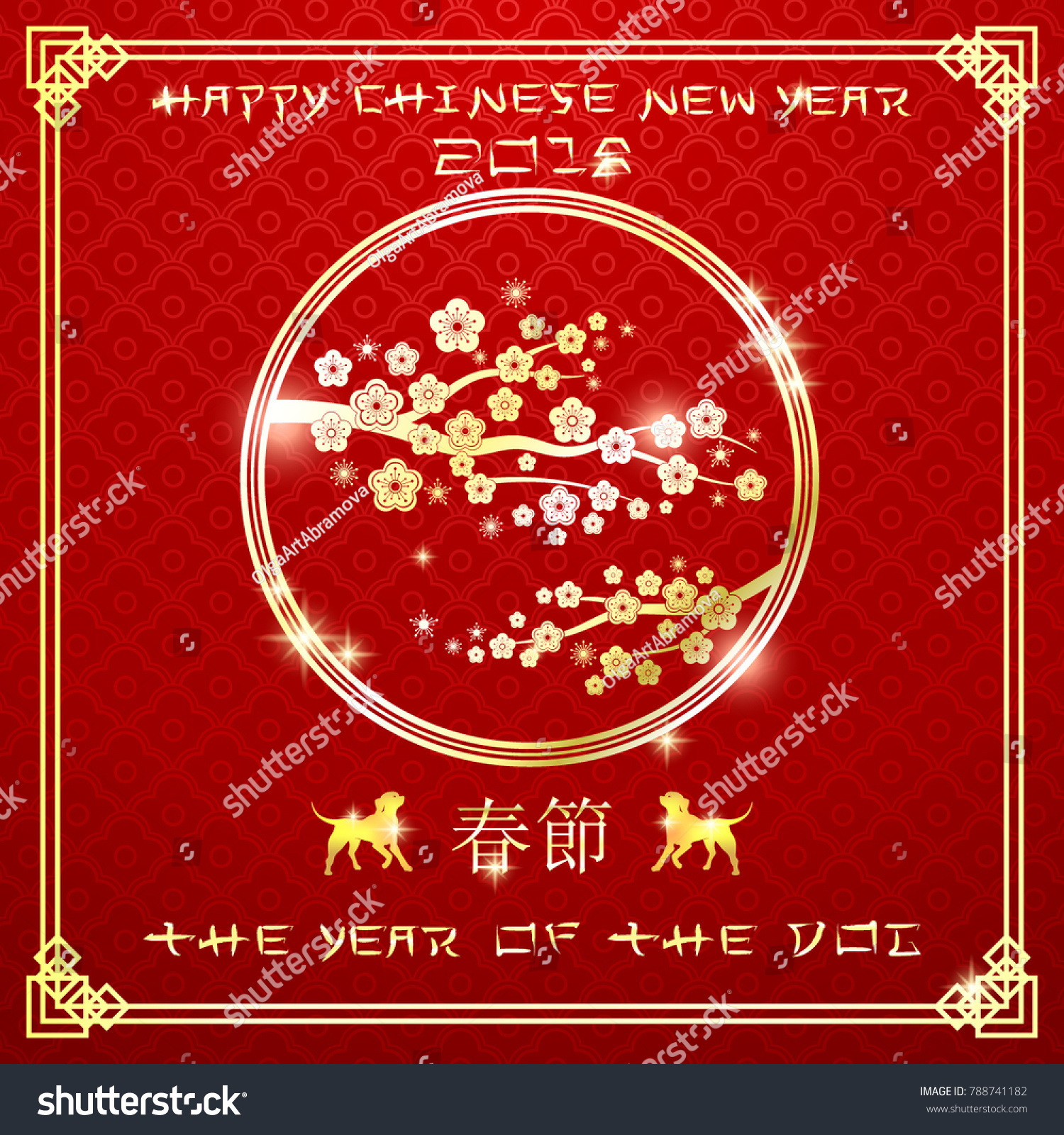 2018 lunar new year card golden dog blooming cherry fireworks on red background