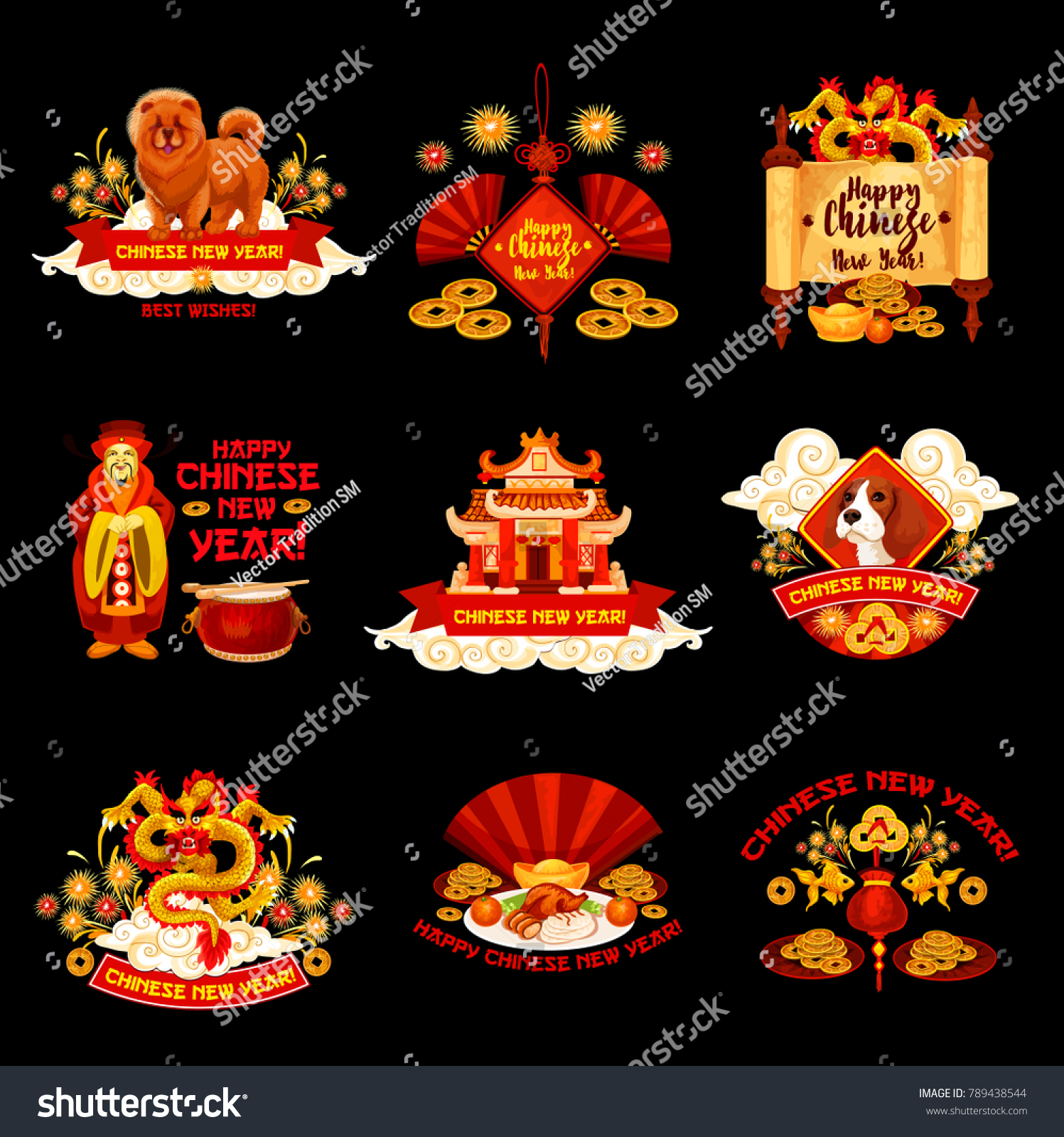 Happy Chinese New Year Wishes On Stock Vector Royalty Free