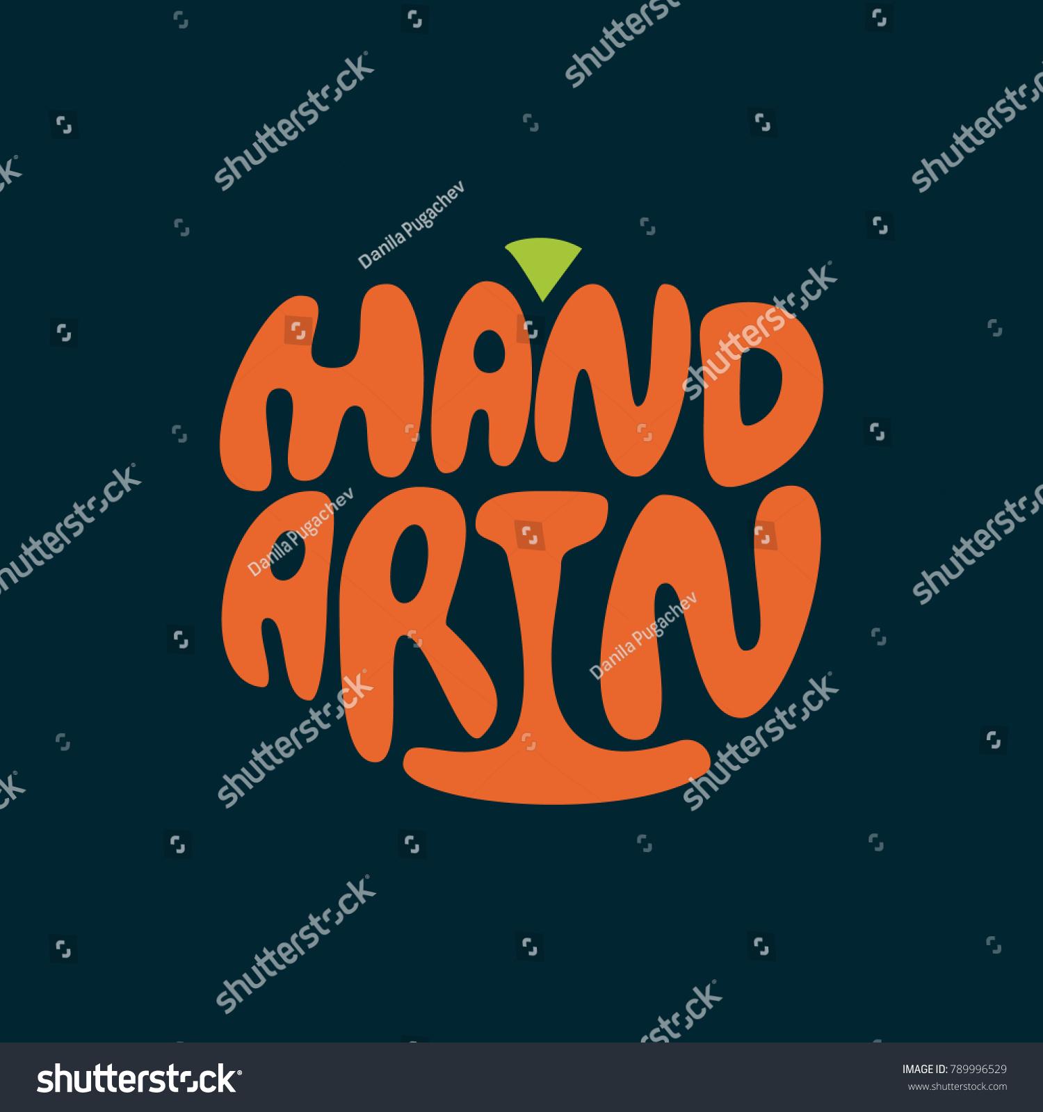 Mandarin Fruits Lettering Premium Handmade Vector Lettering Stock