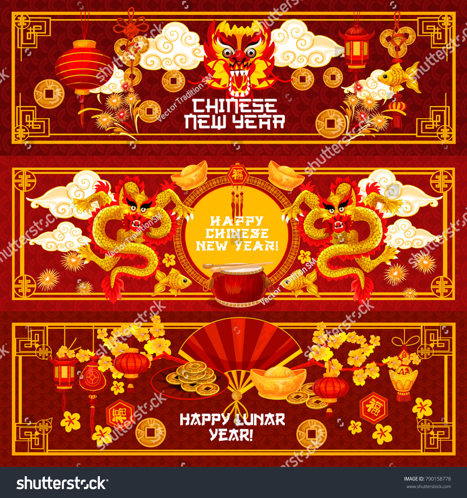 Happy Chinese New Year Lunar Holiday Greeting Card Of Traditional