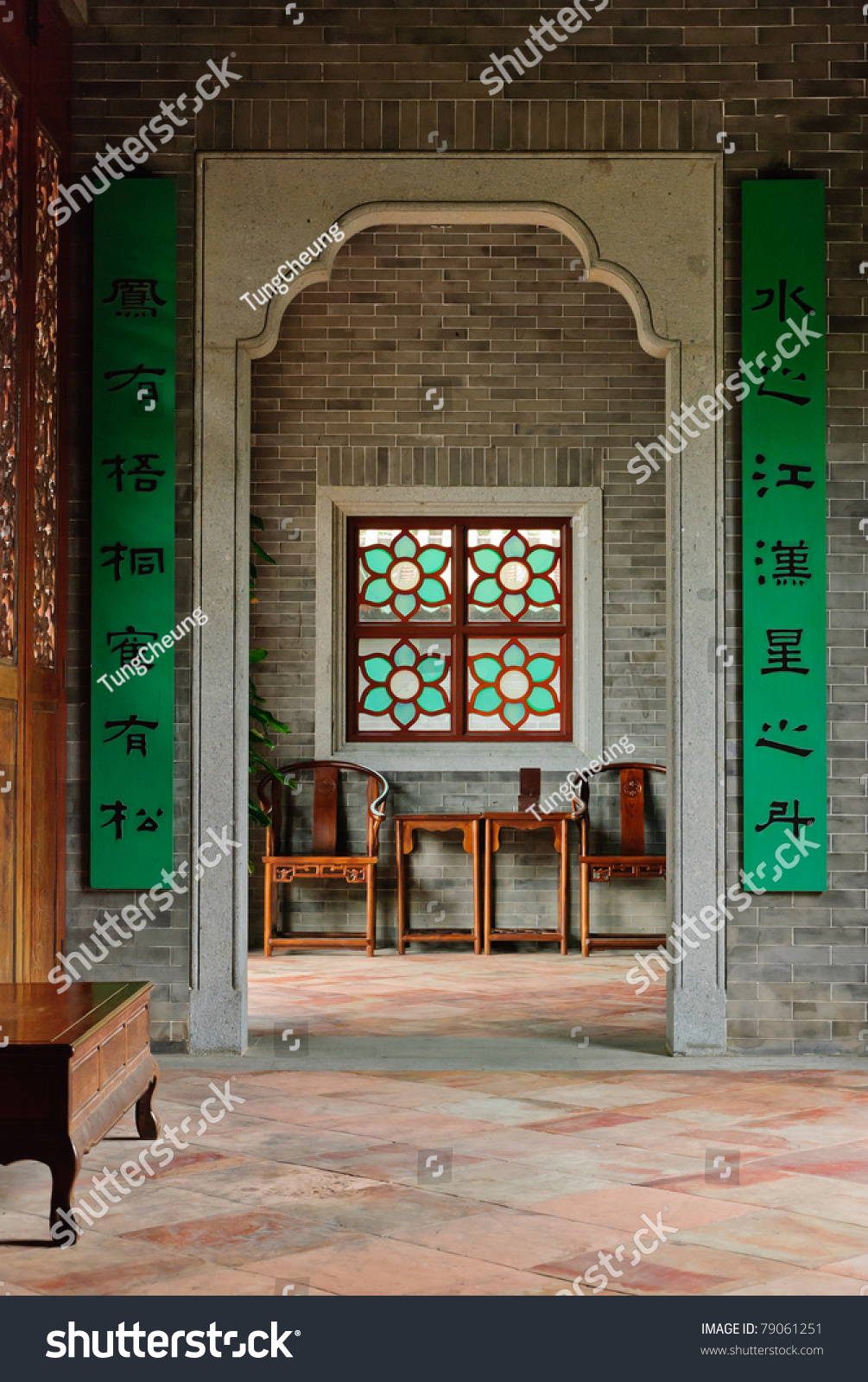 Interior Of Traditional Chinese Home With Chair Set Stock