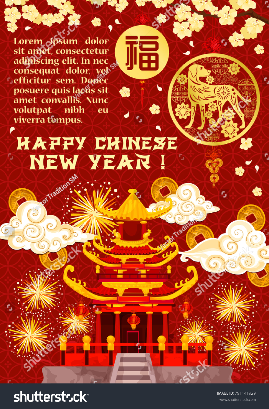 Mid Autumn Festival For Chinese New Year Card Ez Canvas