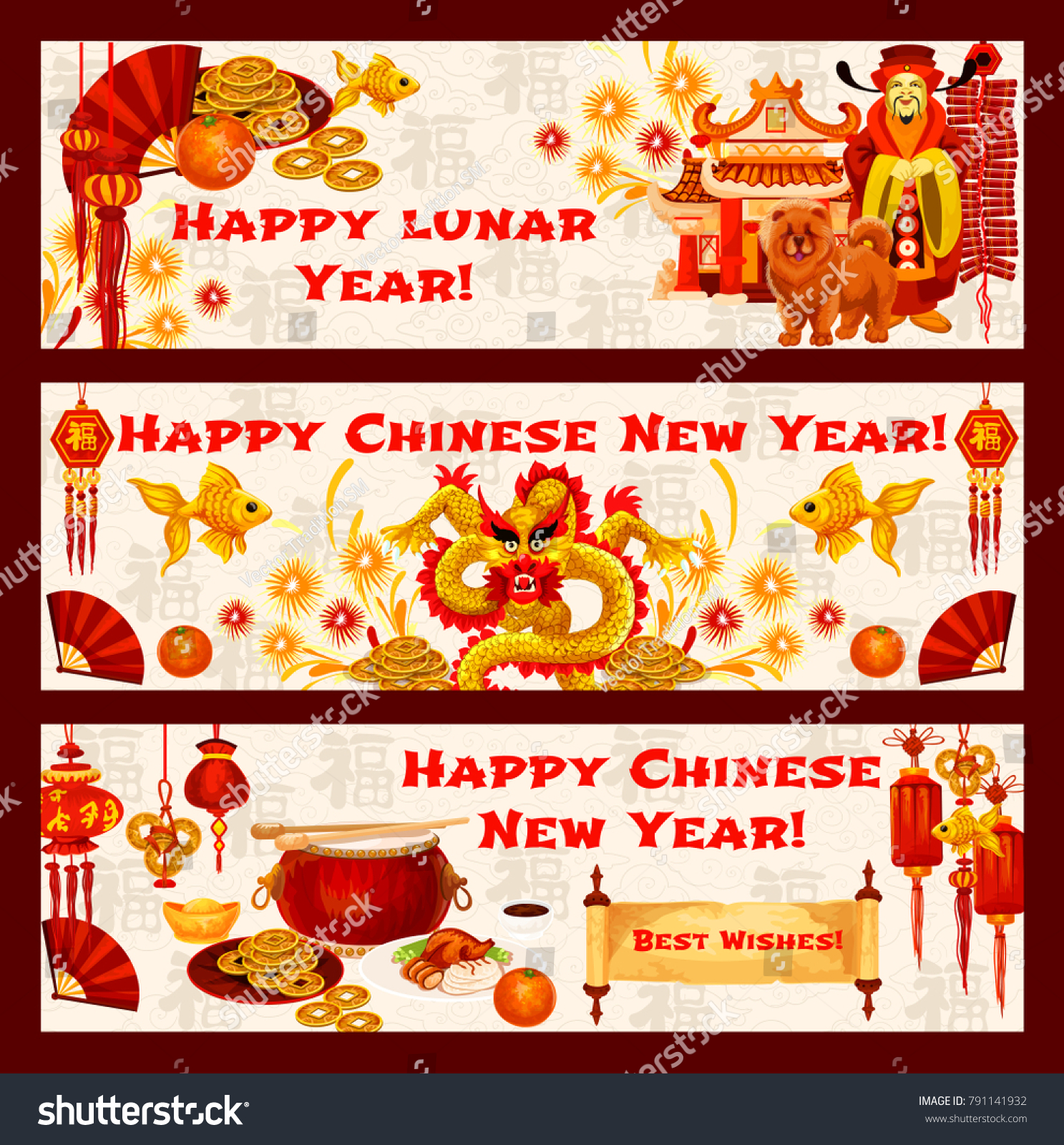 Happy Chinese New Year Greeting Cards Of For 2018 Yellow Dog Lunar