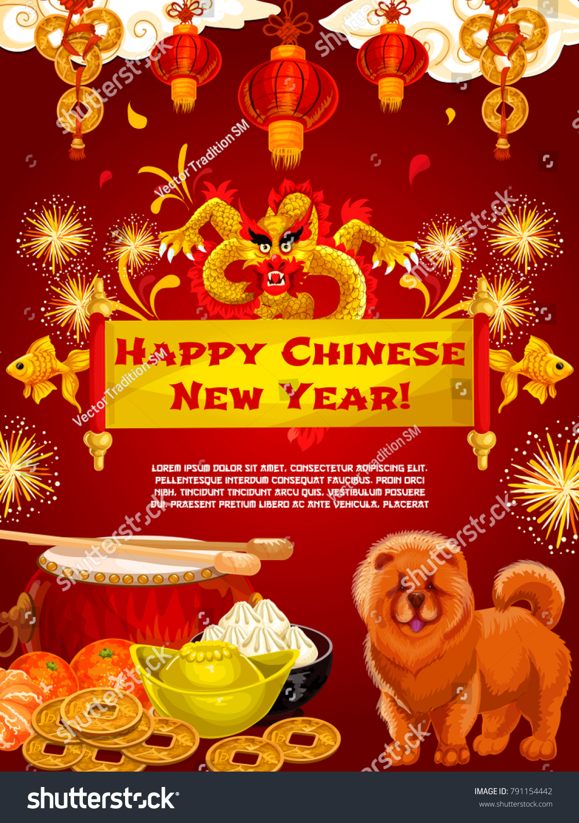 Chinese New Year Of Yellow Dog 2018 Greeting Card Of Golden Dragon