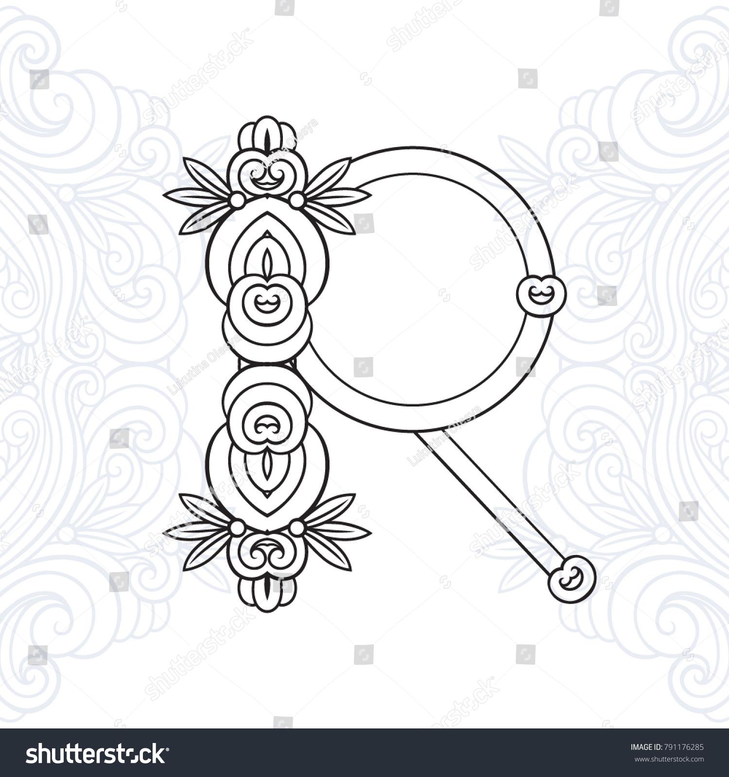 English Letter R Beautiful Alphabet Decorative Stock Vector Royalty