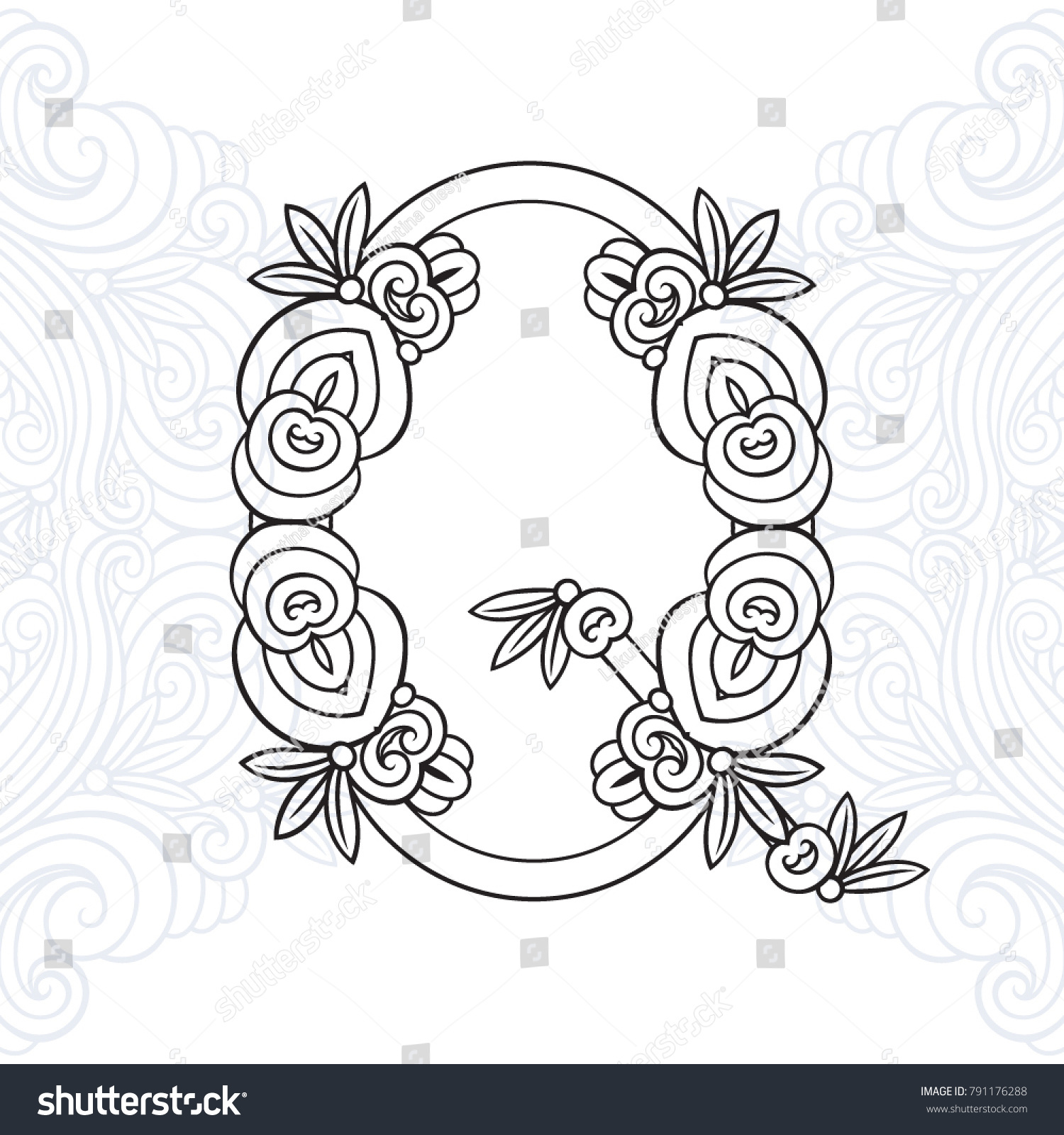 English Letter Q Beautiful Alphabet Decorative Stock Vector Royalty
