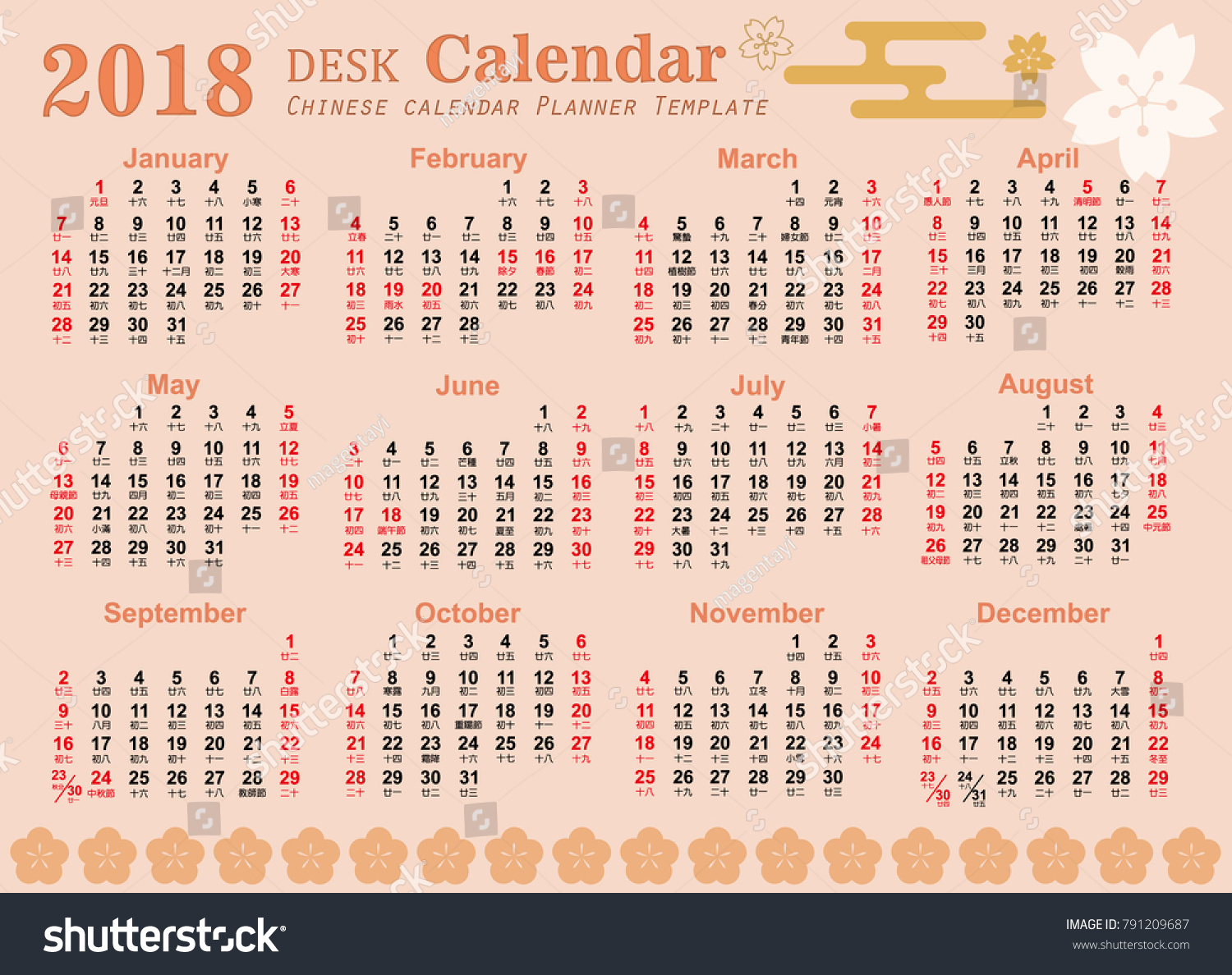 Chinese Calendar Planner Template 2018 Year Stock Vector Royalty