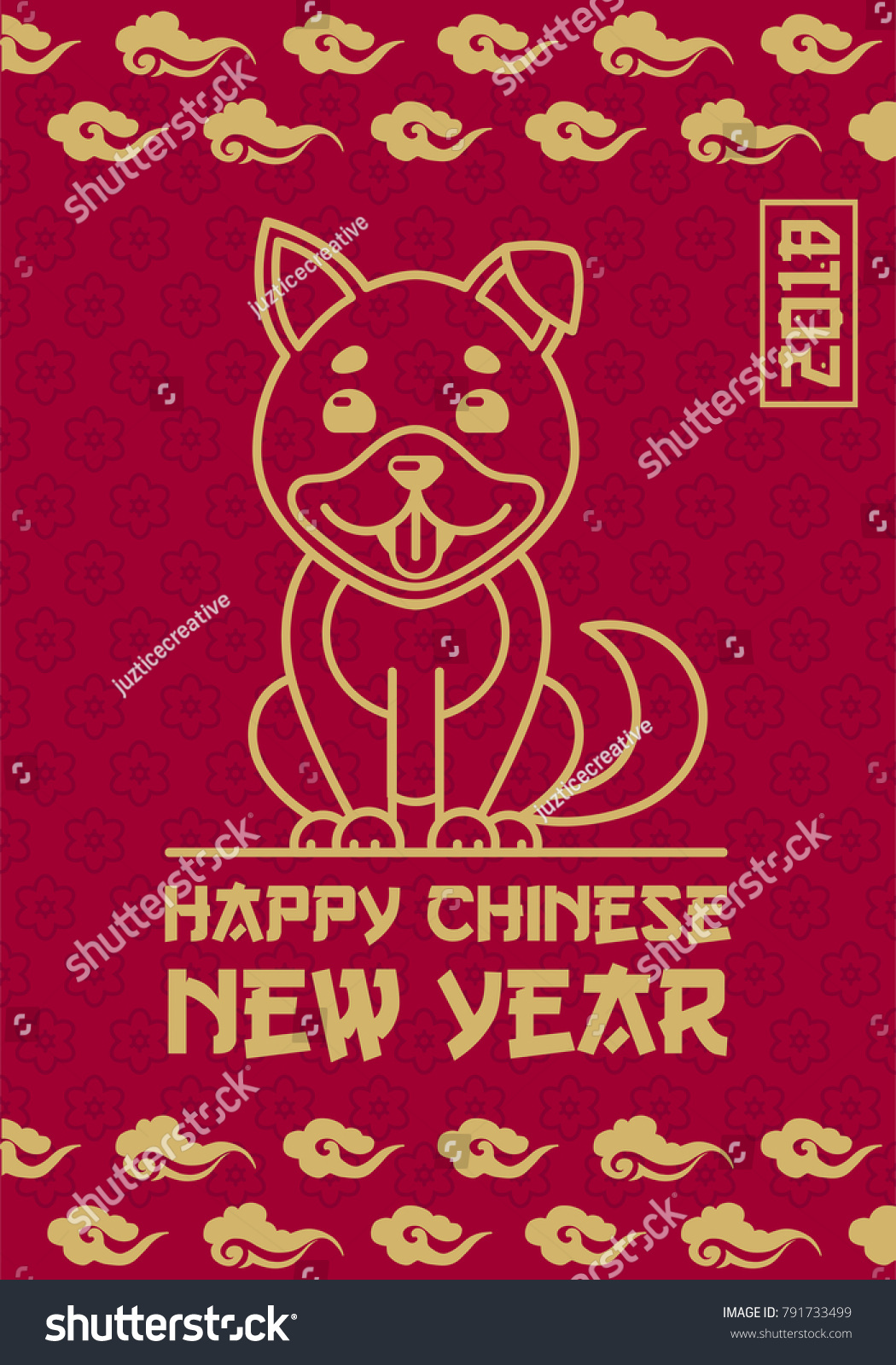 Happy chinese new year message top chinese happy new year quotes happy chinese new year 2018 year of the dog greetings card china january chineses new kristyandbryce Gallery