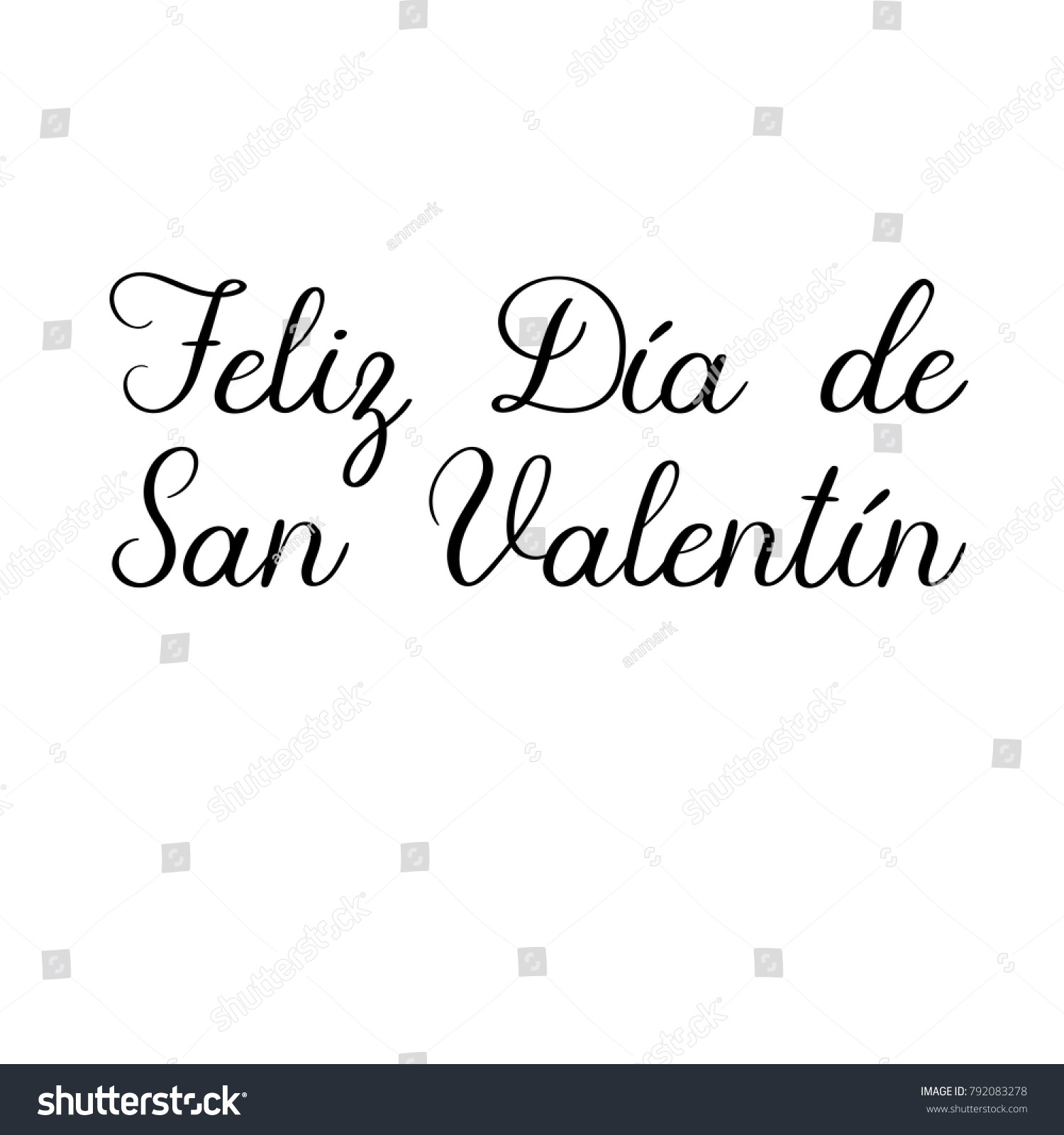 Feliz Dia De San Valentin Happy Stock Vector Royalty Free
