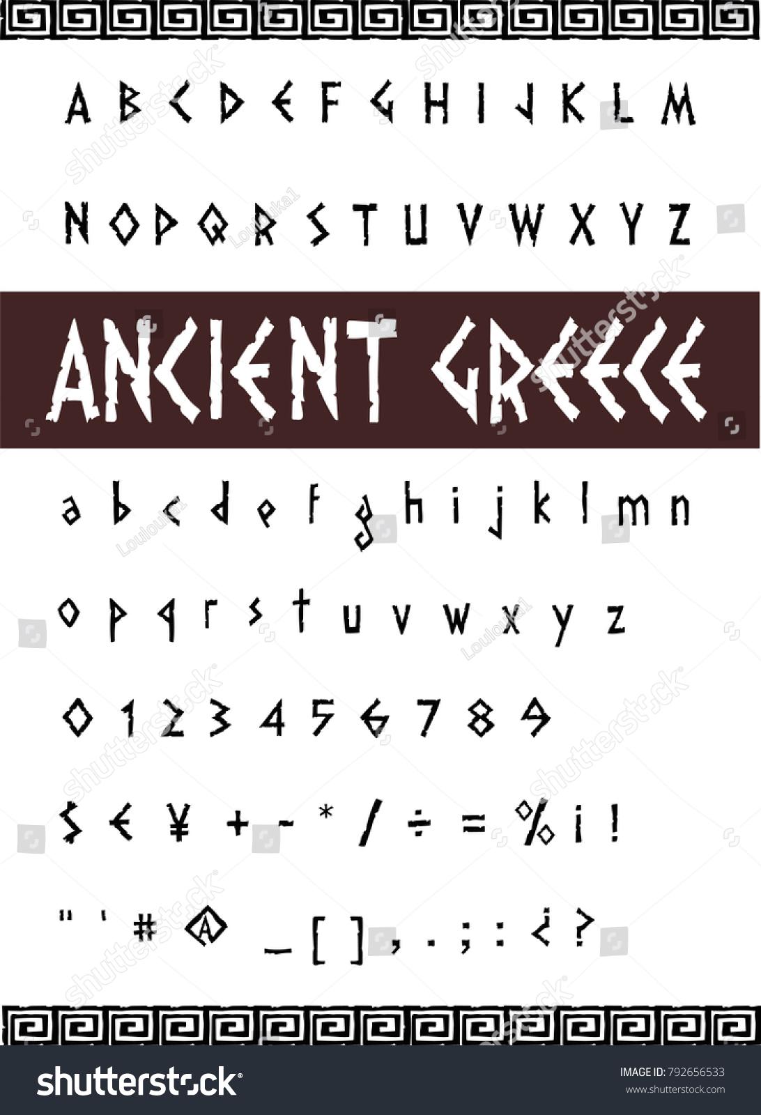 Greek Font English Alphabet Punctuation Marks Stock Vector Royalty