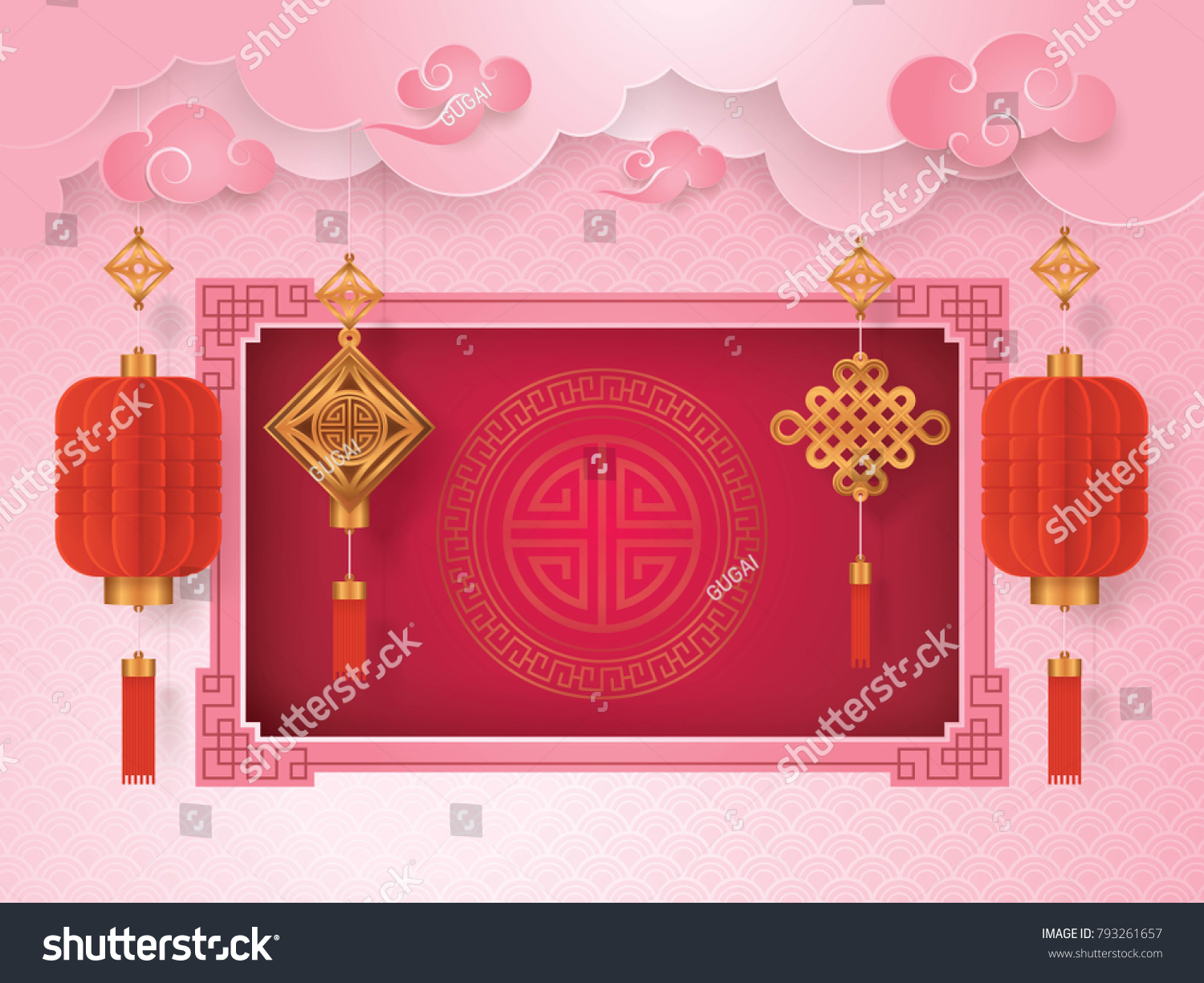 Chinese New Year Greeting Card with Frame border Asian Art Style, Cloud and  Hanging Red