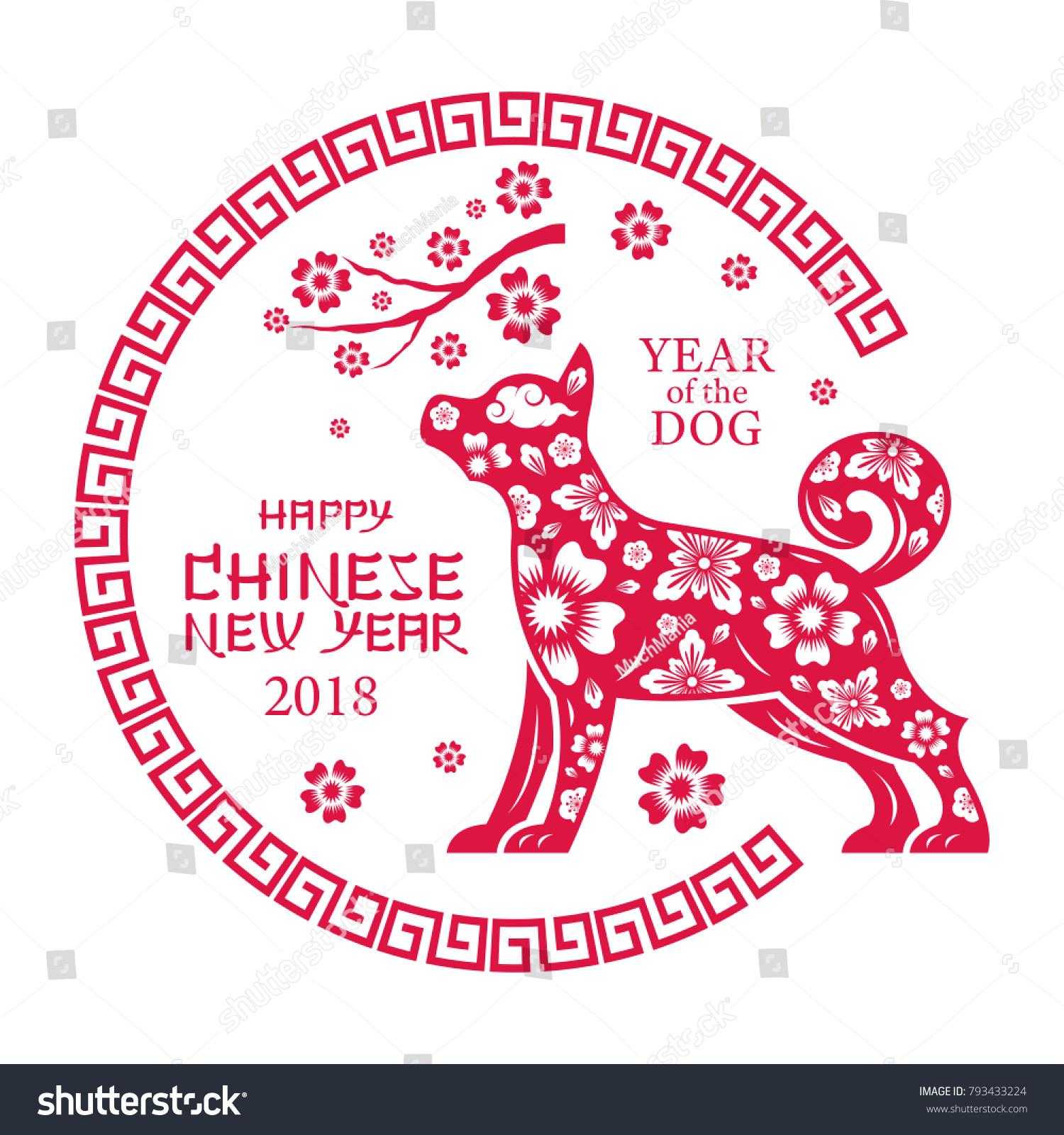 Dog symbol paper cutting chinese new stock vector 793433224 dog symbol paper cutting chinese new year 2018 zodiac holiday greeting biocorpaavc