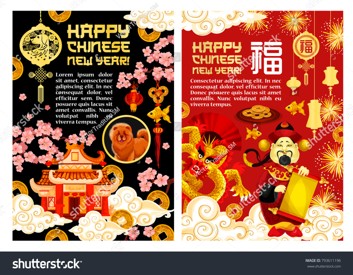 Chinese New Year Zodiac Dog And God Of Wealth Greeting Banner