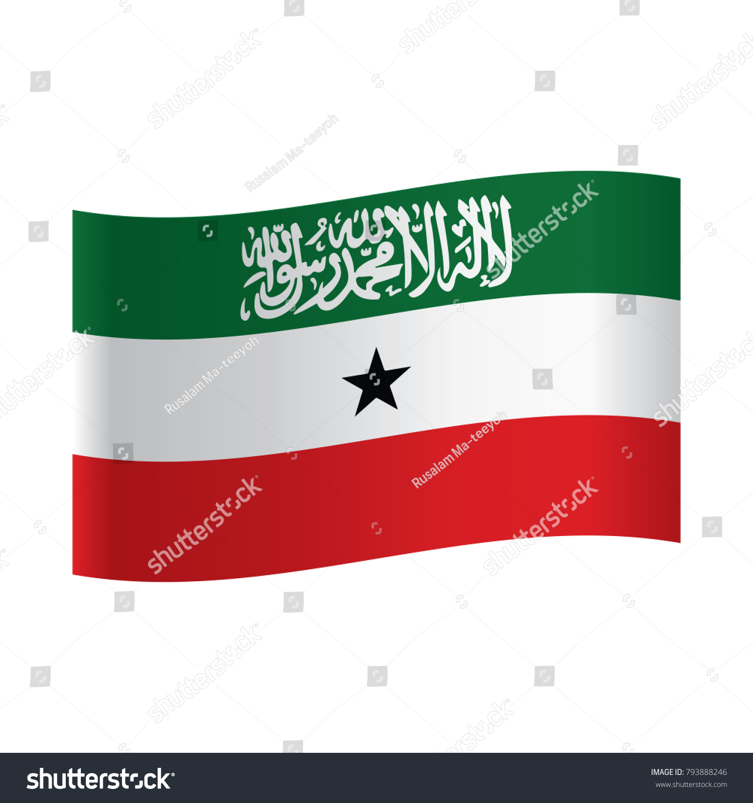 National Flag Somaliland Green White Red Stock Vector Royalty Free